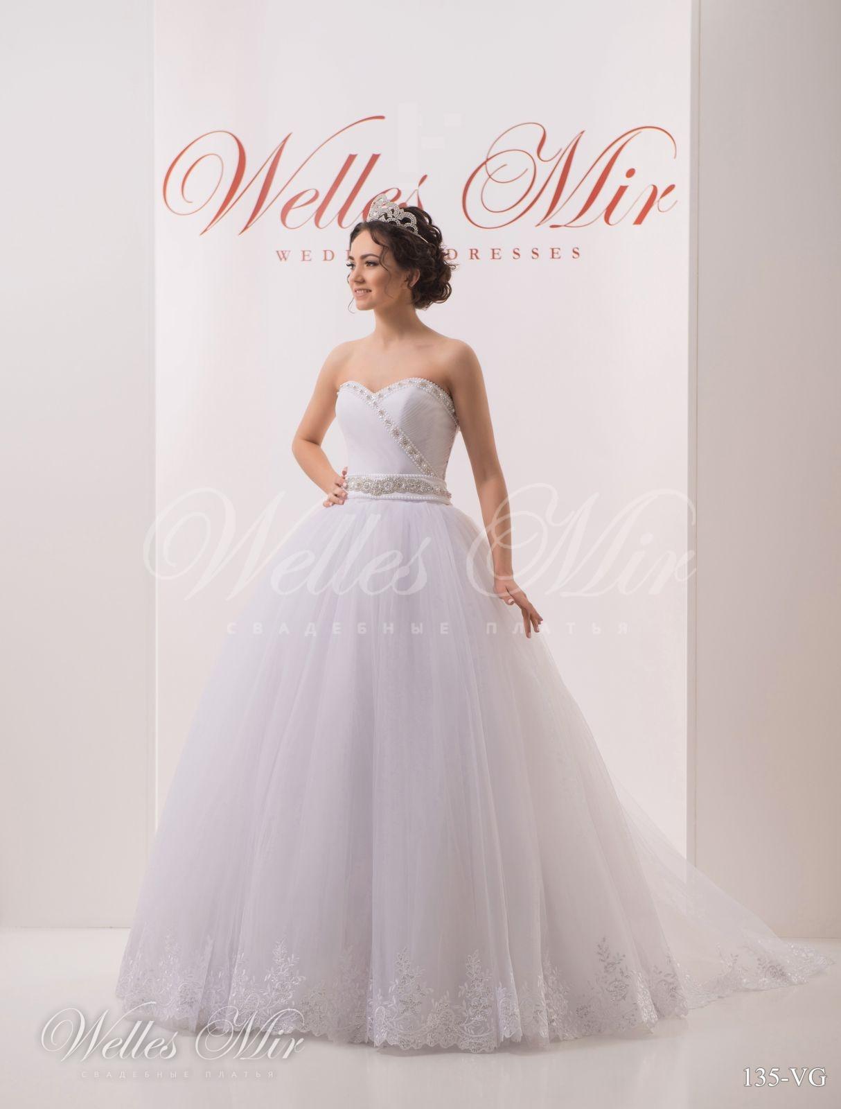 Свадебные платья Soft collection - 135-VG