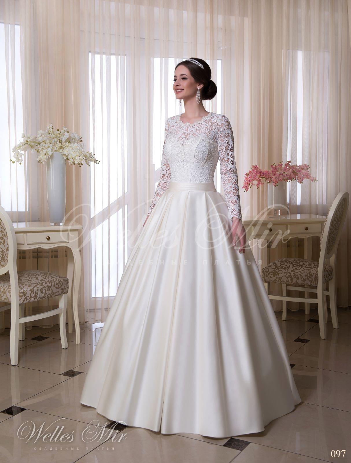 Свадебные платья Charming Elegance - 097