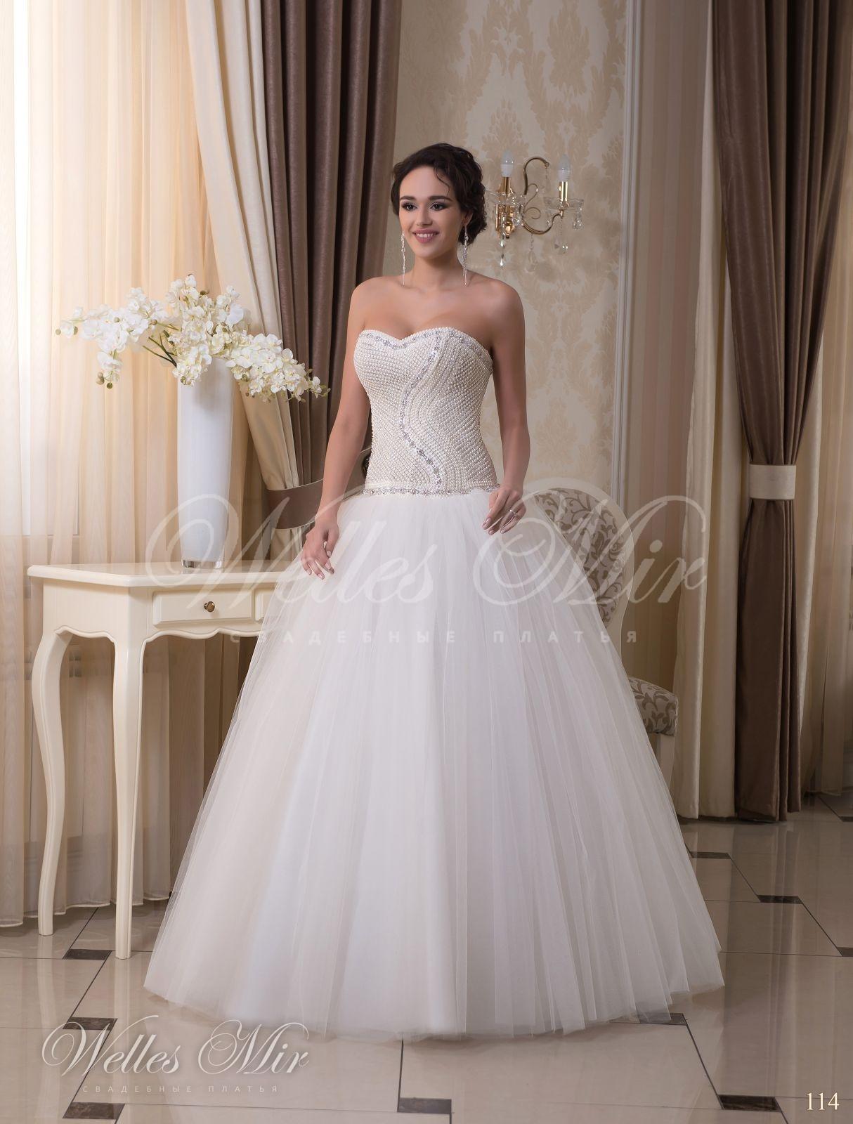 Свадебные платья Charming Elegance - 114