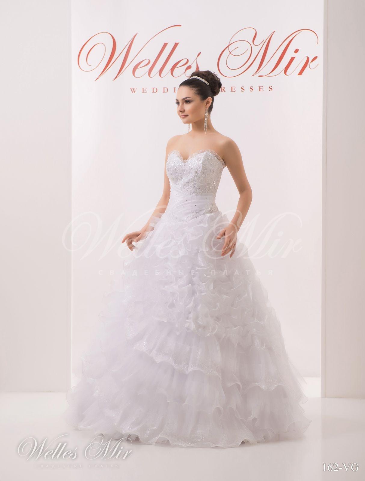 Свадебные платья Soft collection - 162-VG