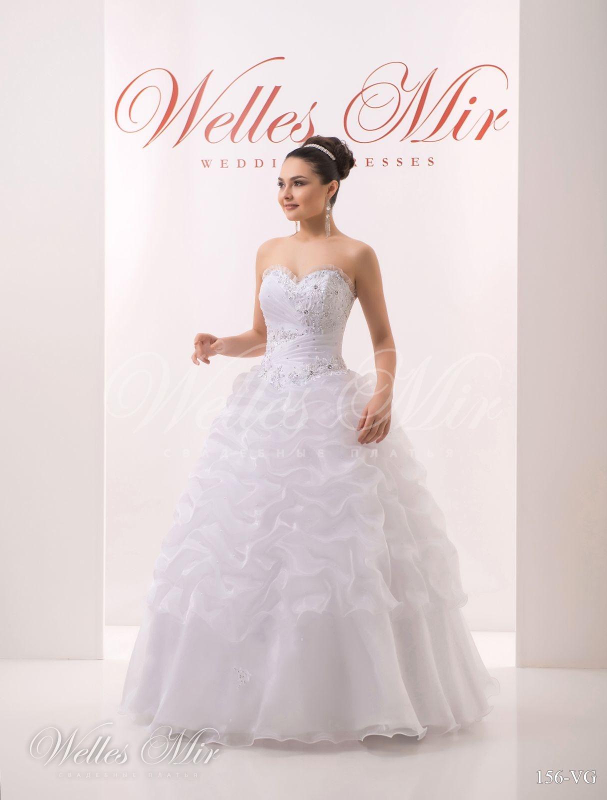 Свадебные платья Soft collection - 156-VG