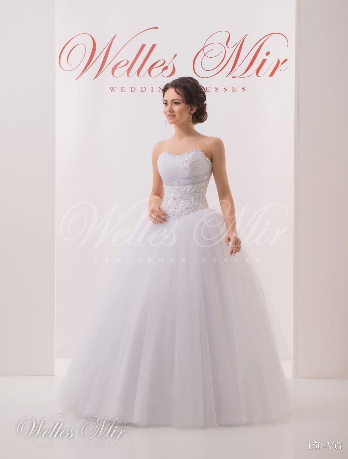 Свадебные платья Soft collection - 150-VG