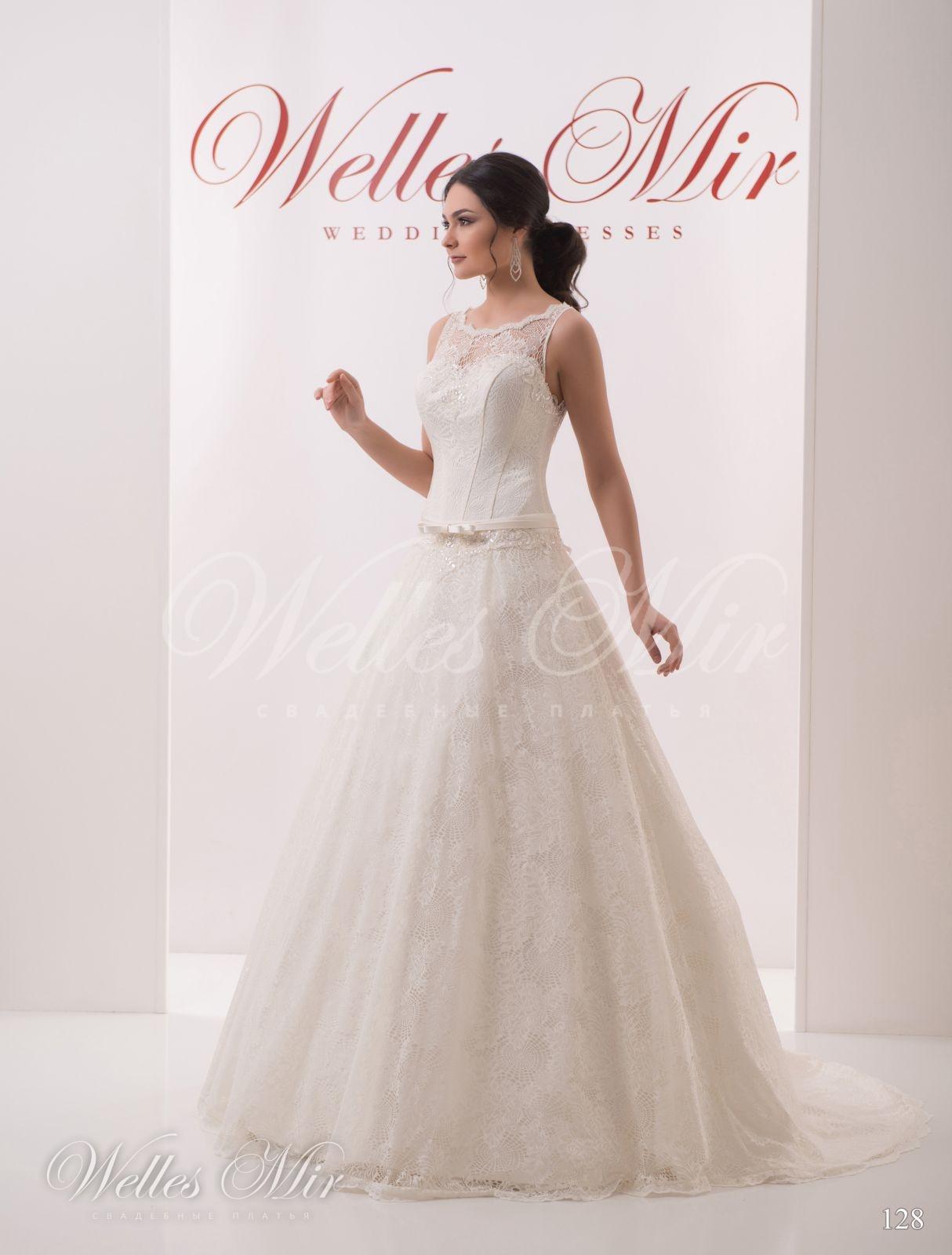Свадебные платья Soft collection - 128