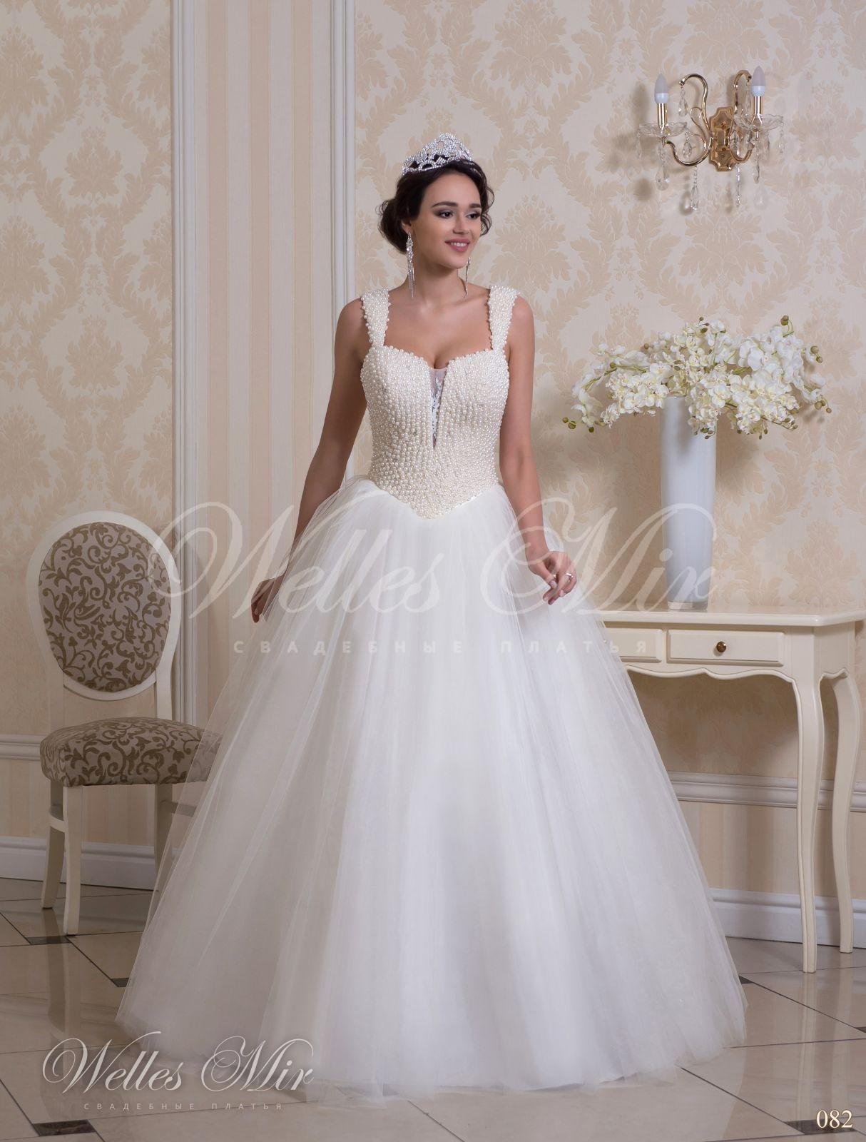 Свадебные платья Charming Elegance - 082