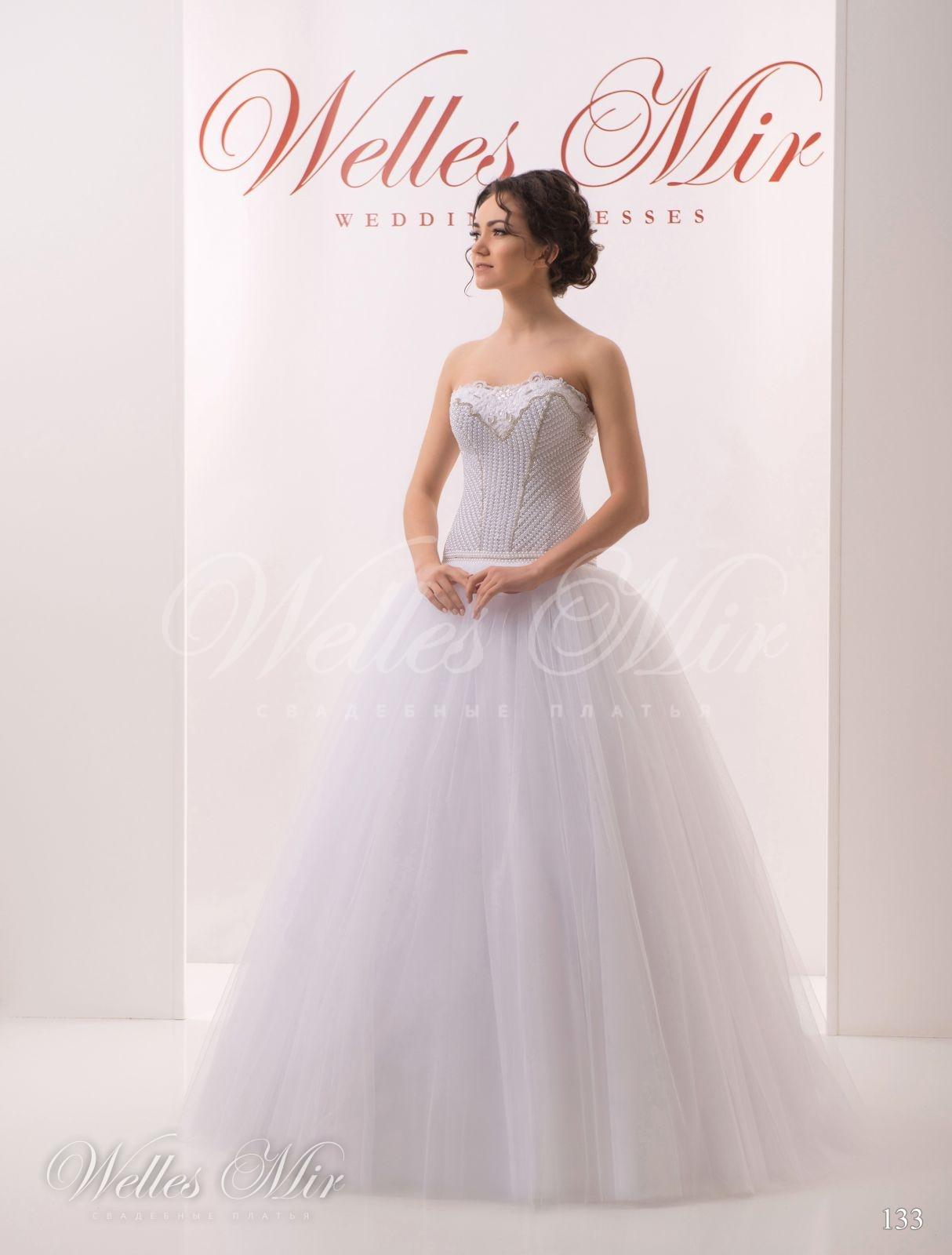 Свадебные платья Soft collection - 133