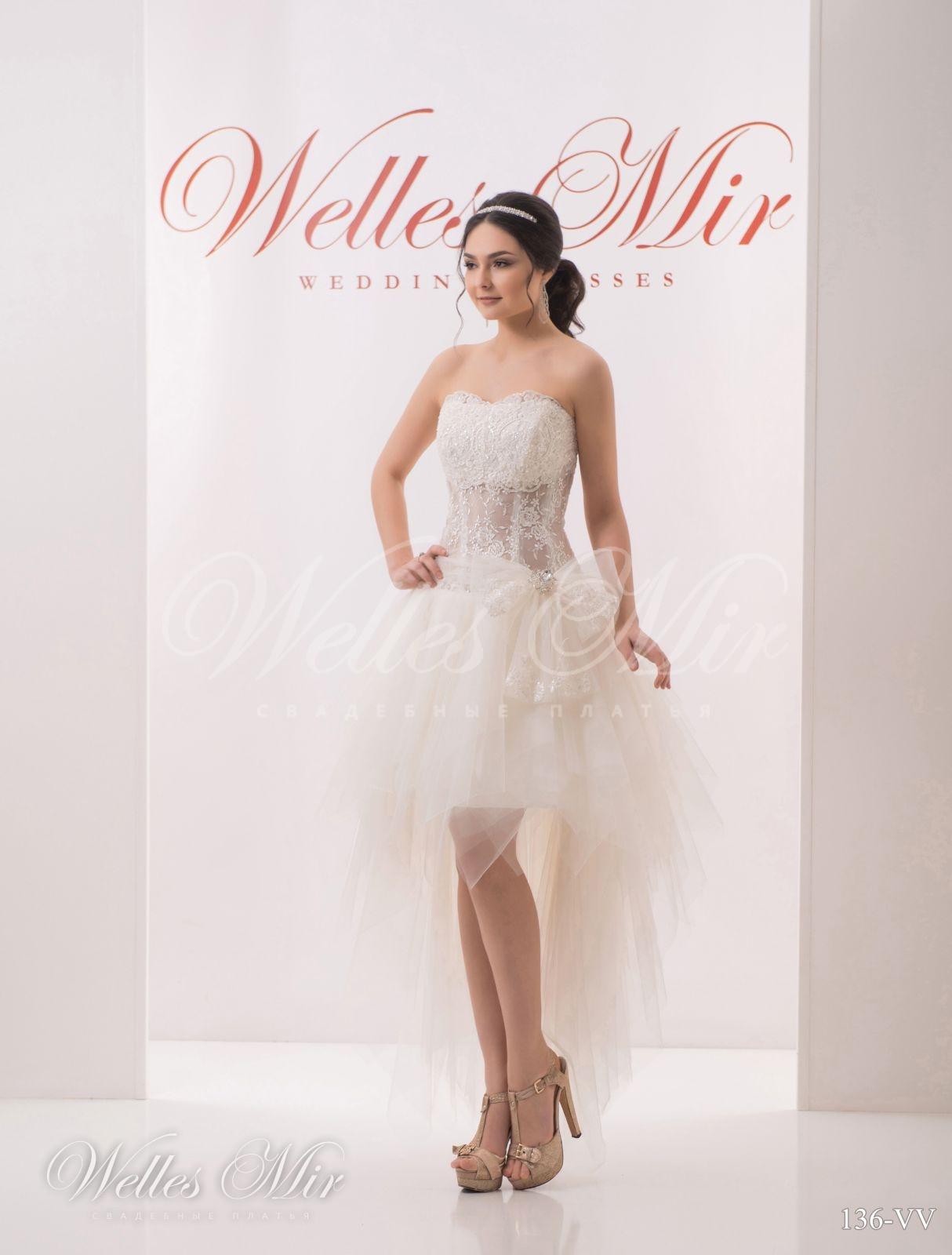 Cвадебное платье маллет