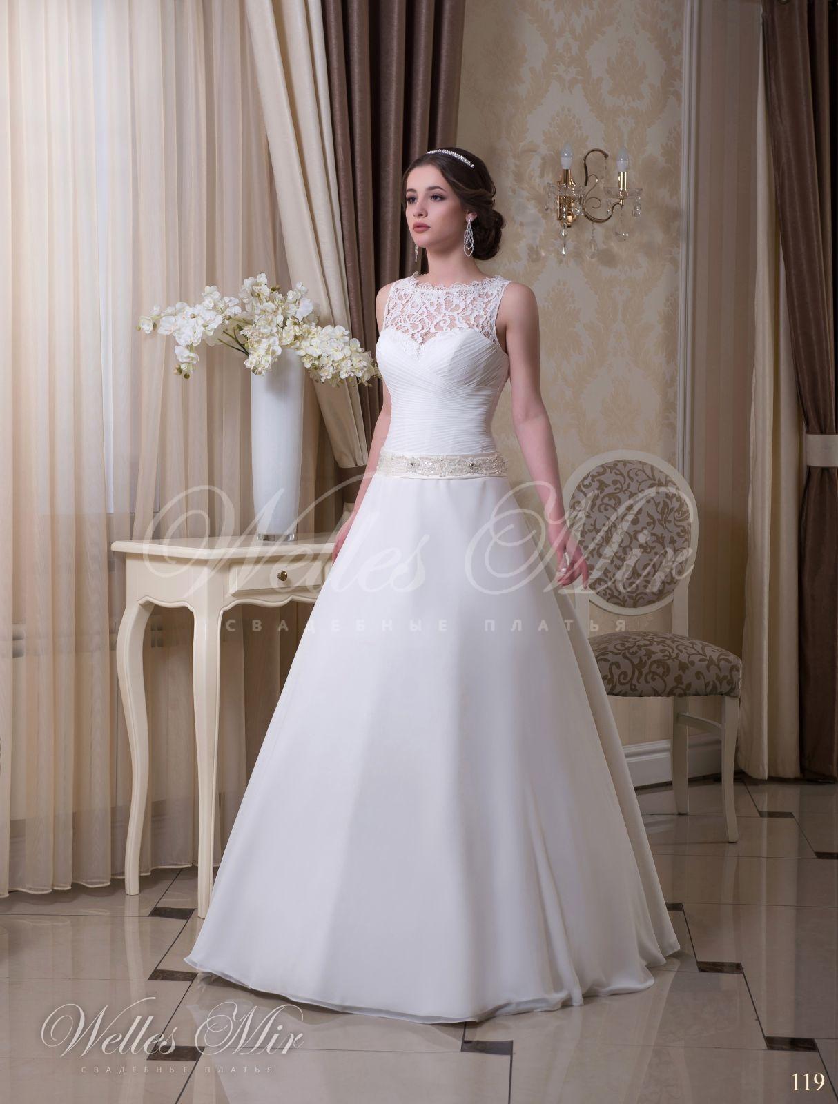 Свадебные платья Charming Elegance - 119