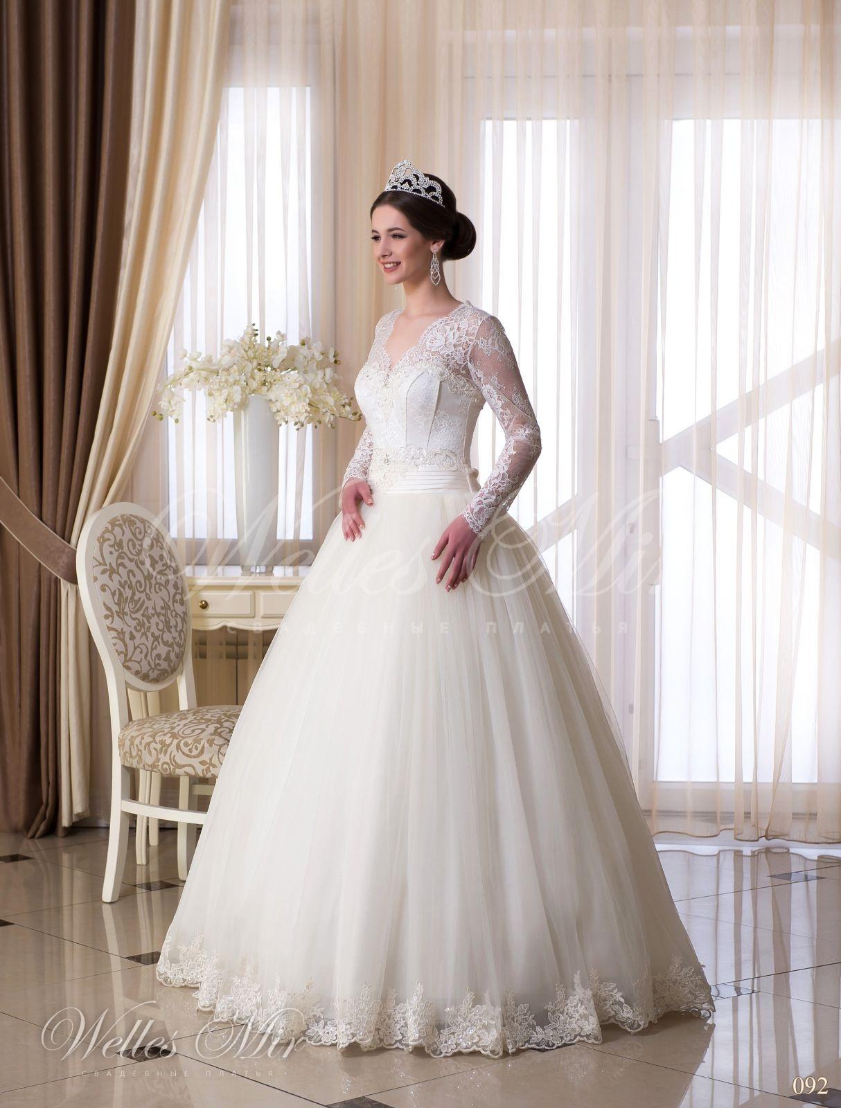 Свадебные платья Charming Elegance - 092