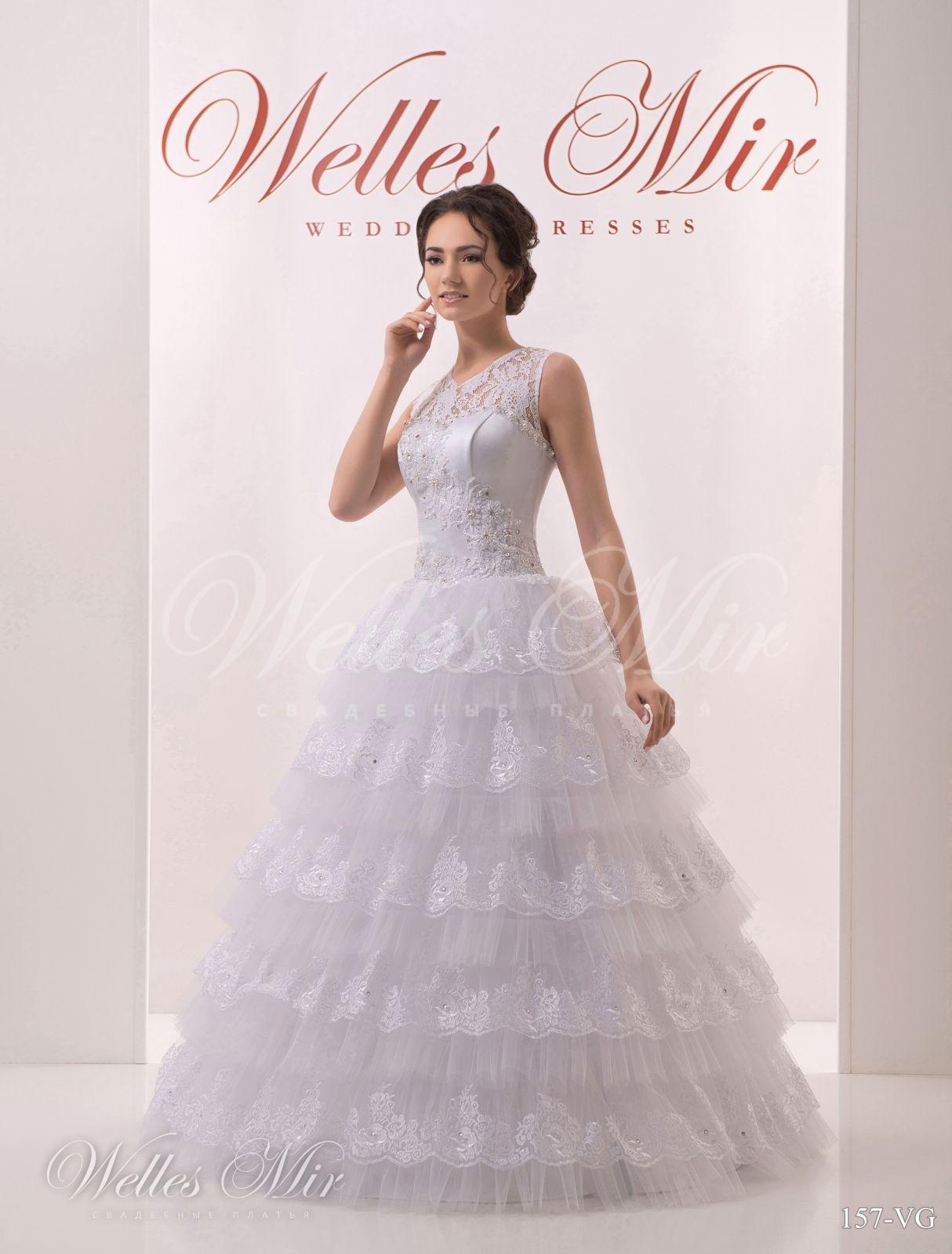 Свадебные платья Soft collection - 157-VG