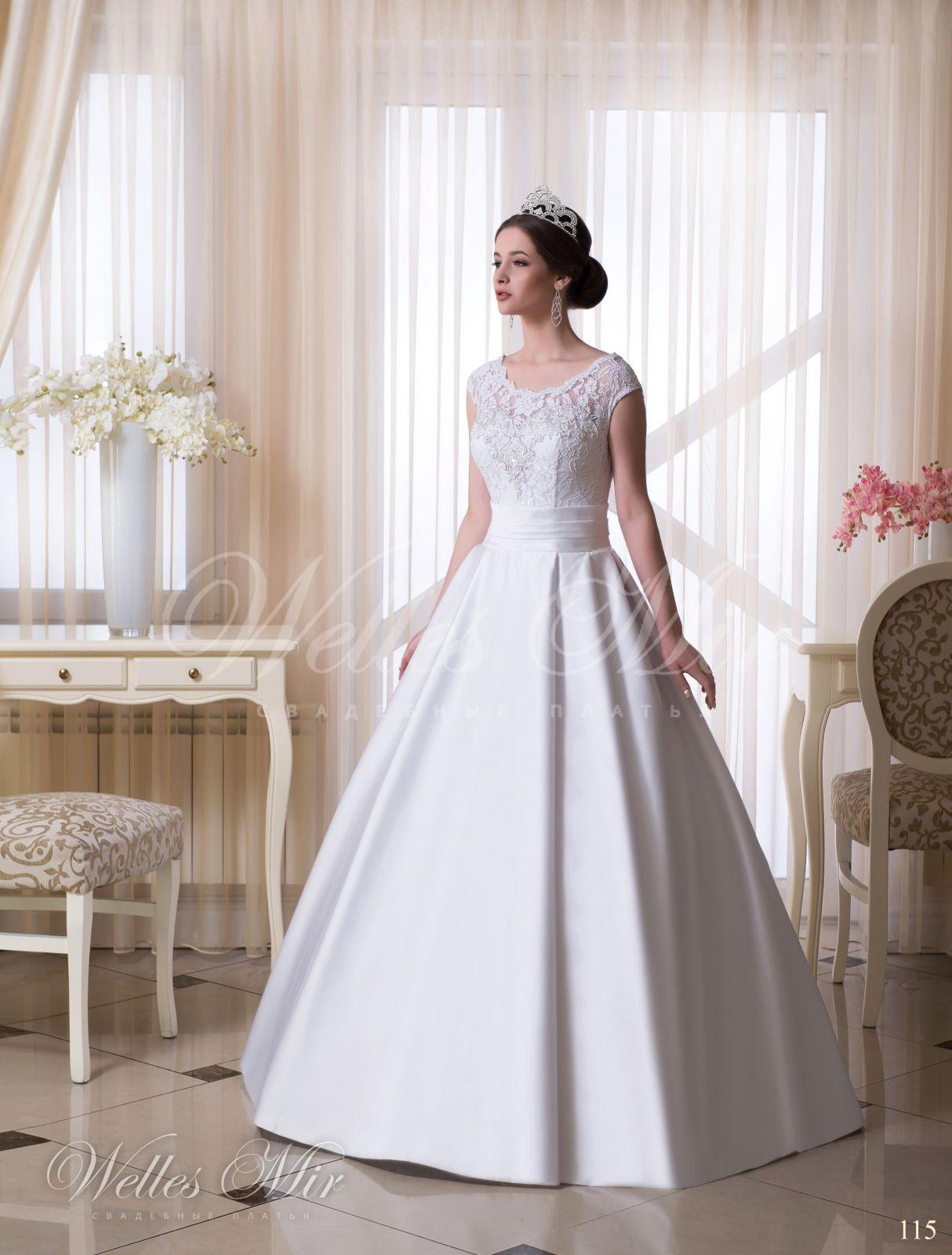 Свадебные платья Charming Elegance - 115