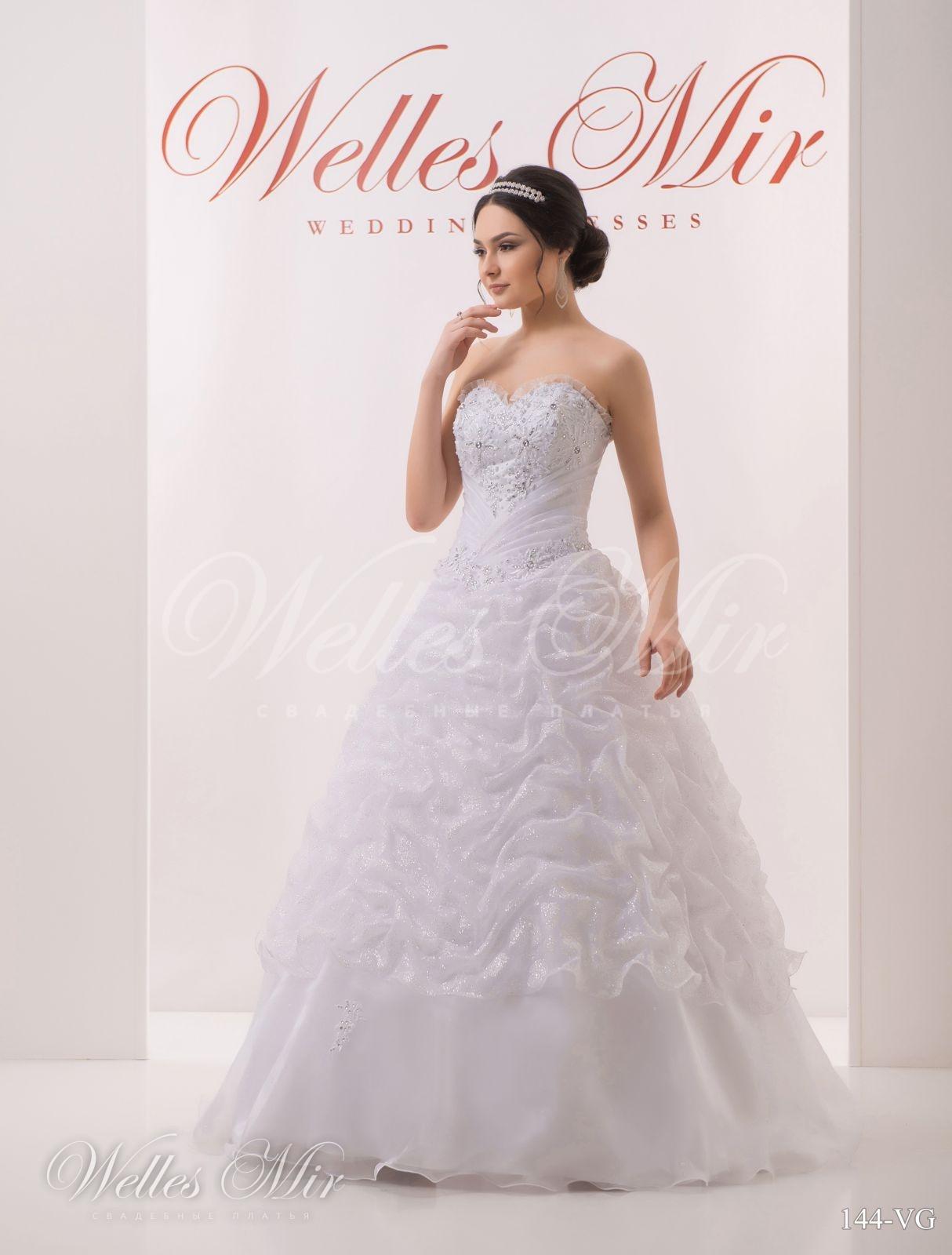 Свадебные платья Soft collection - 144-VG