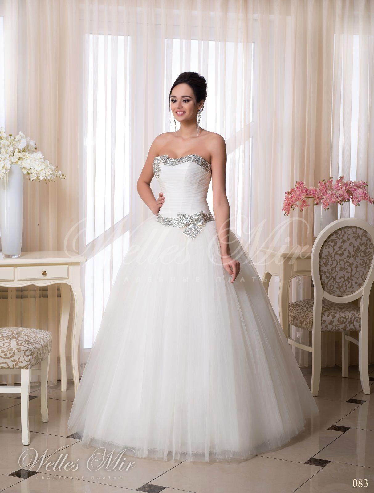Свадебные платья Charming Elegance - 083