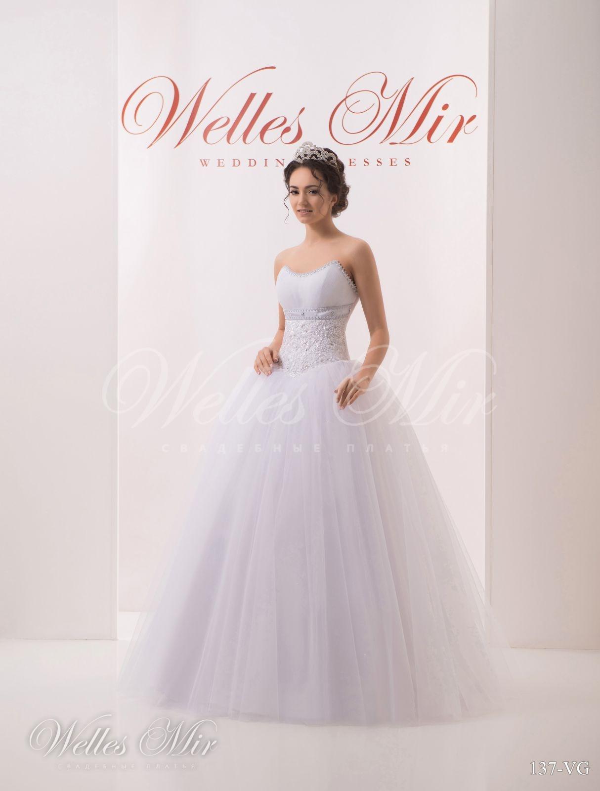 Свадебные платья Soft collection - 137-VG
