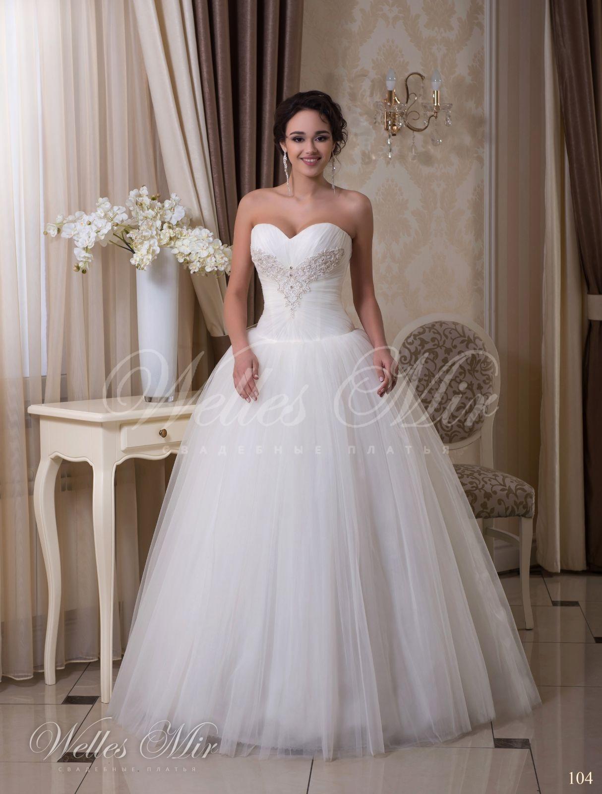 Свадебные платья Charming Elegance - 104
