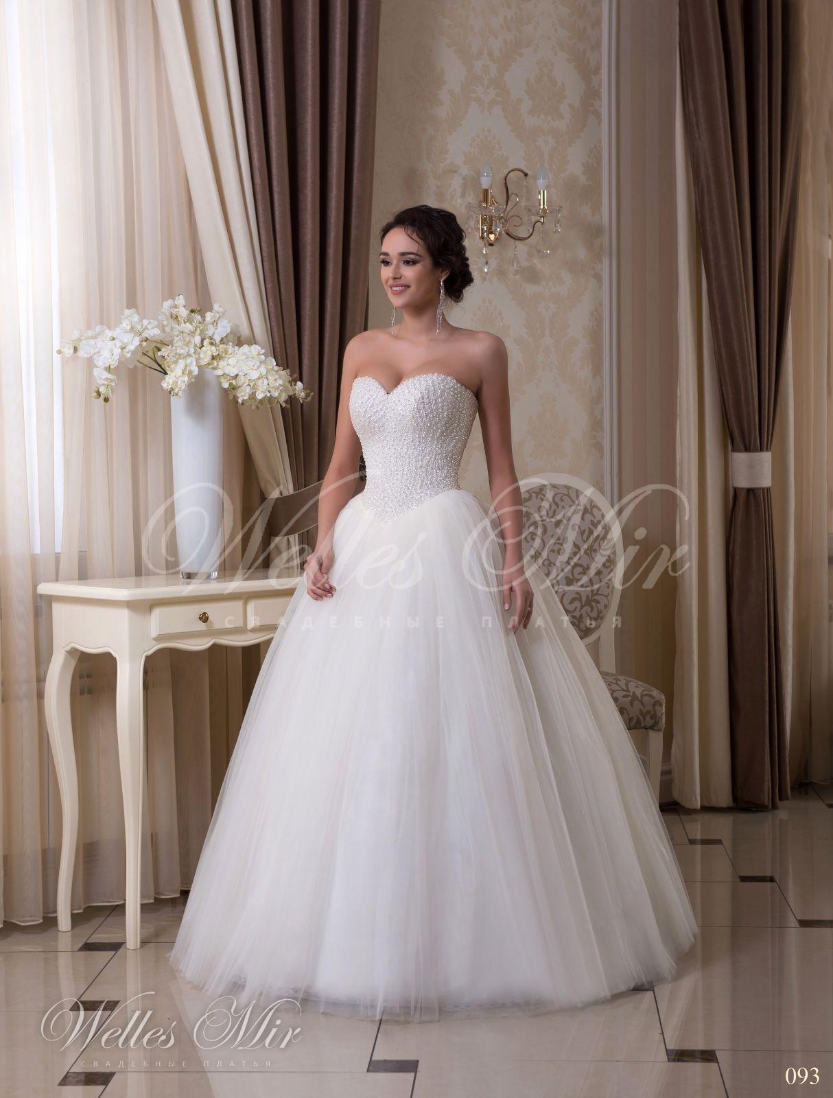 Свадебные платья Charming Elegance - 093