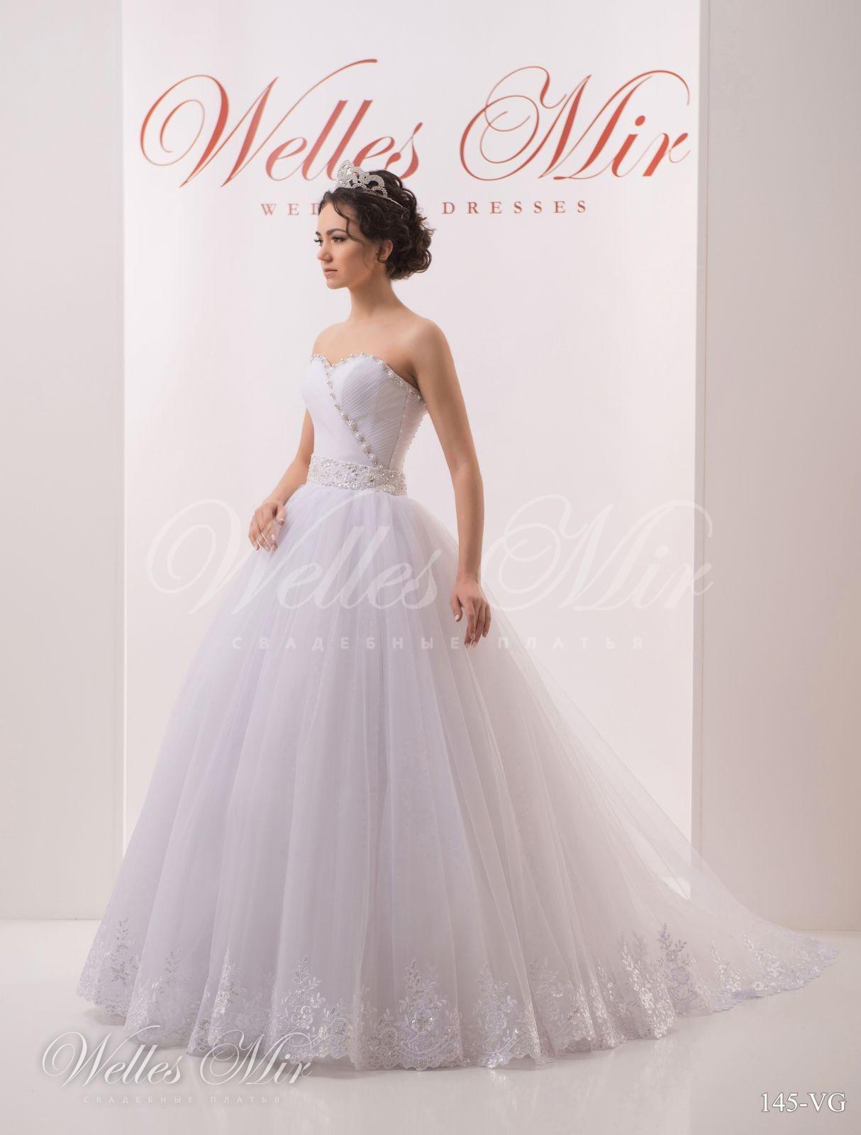 Свадебные платья Soft collection - 145-VG