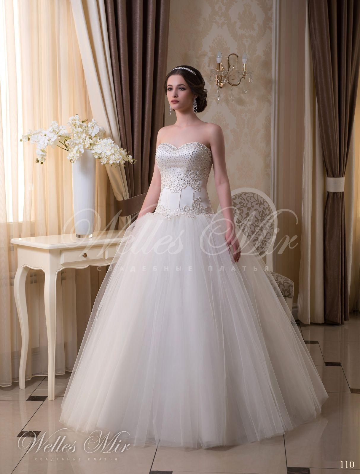 Свадебные платья Charming Elegance - 110