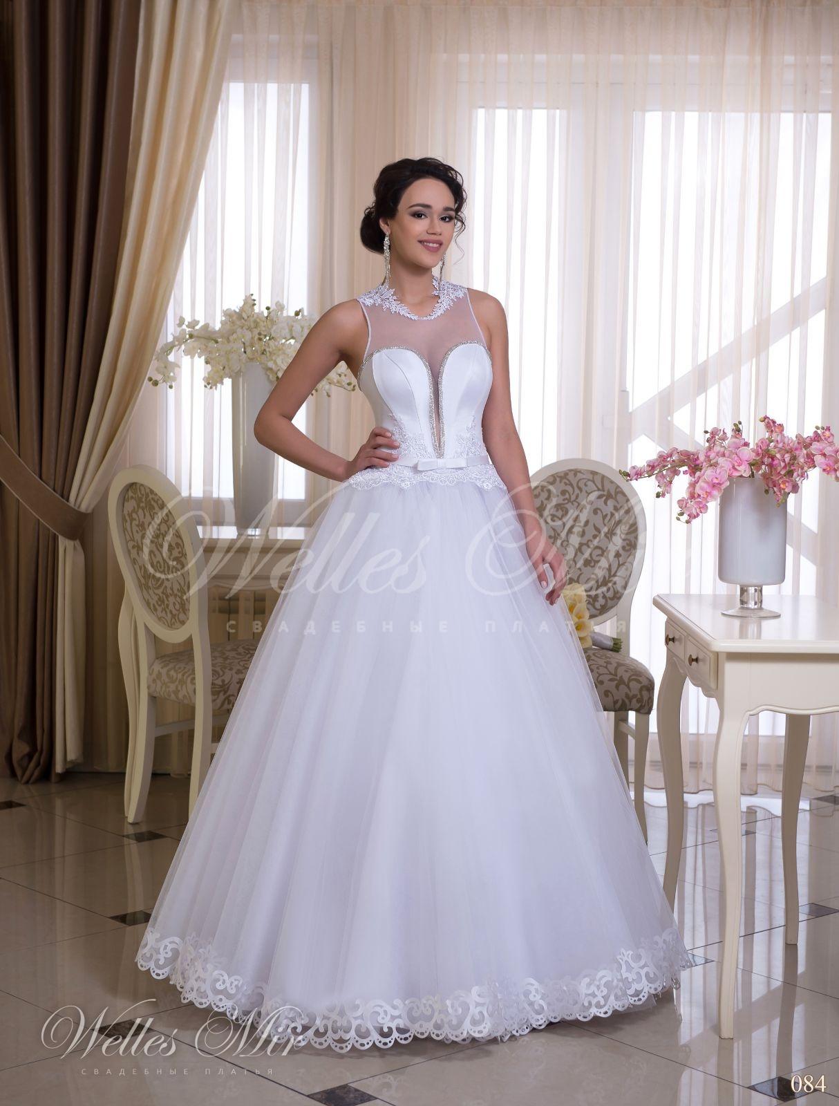 Свадебные платья Charming Elegance - 084