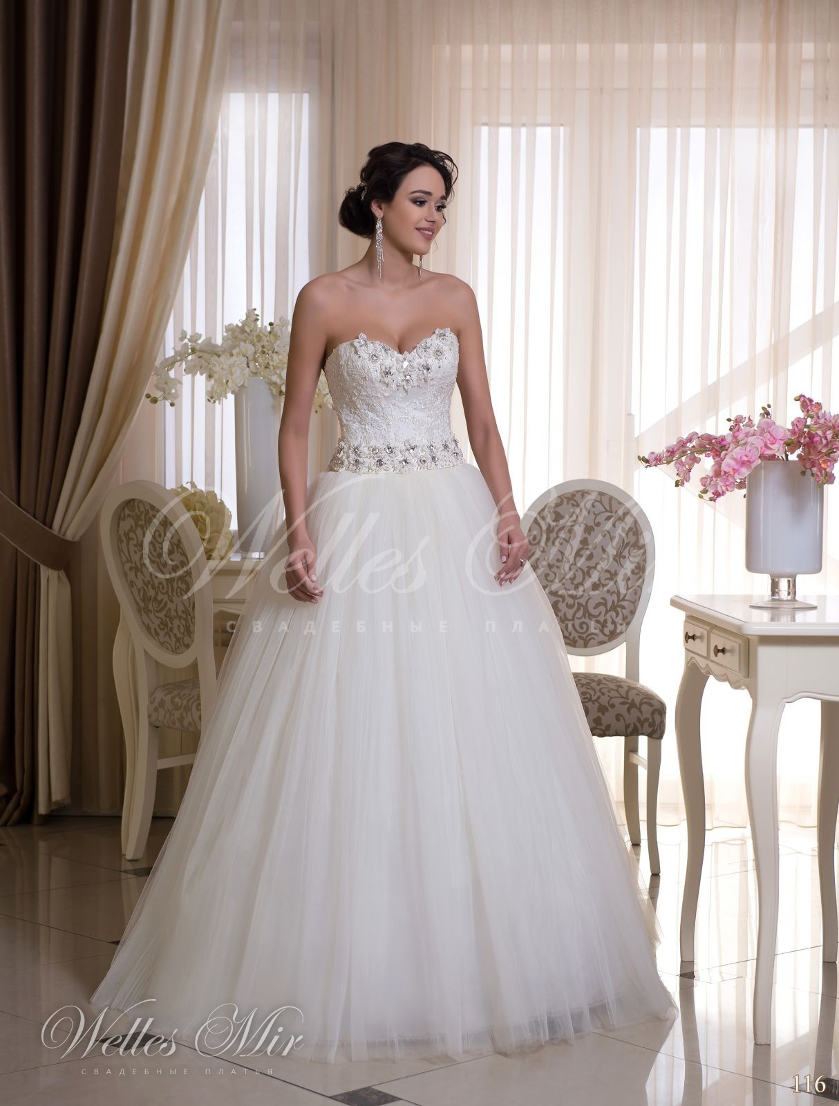 Свадебные платья Charming Elegance - 116