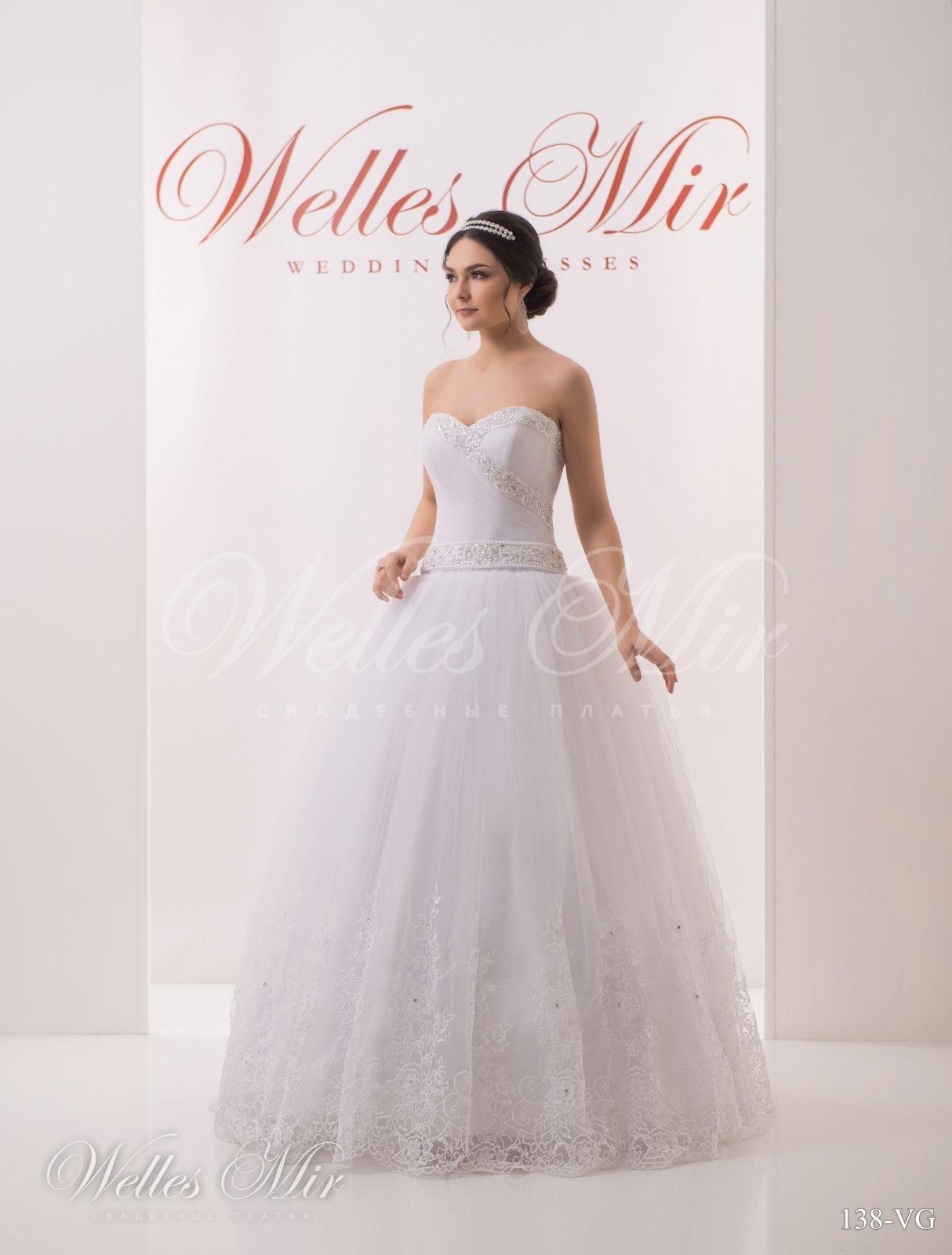 Свадебные платья Soft collection - 138-VG