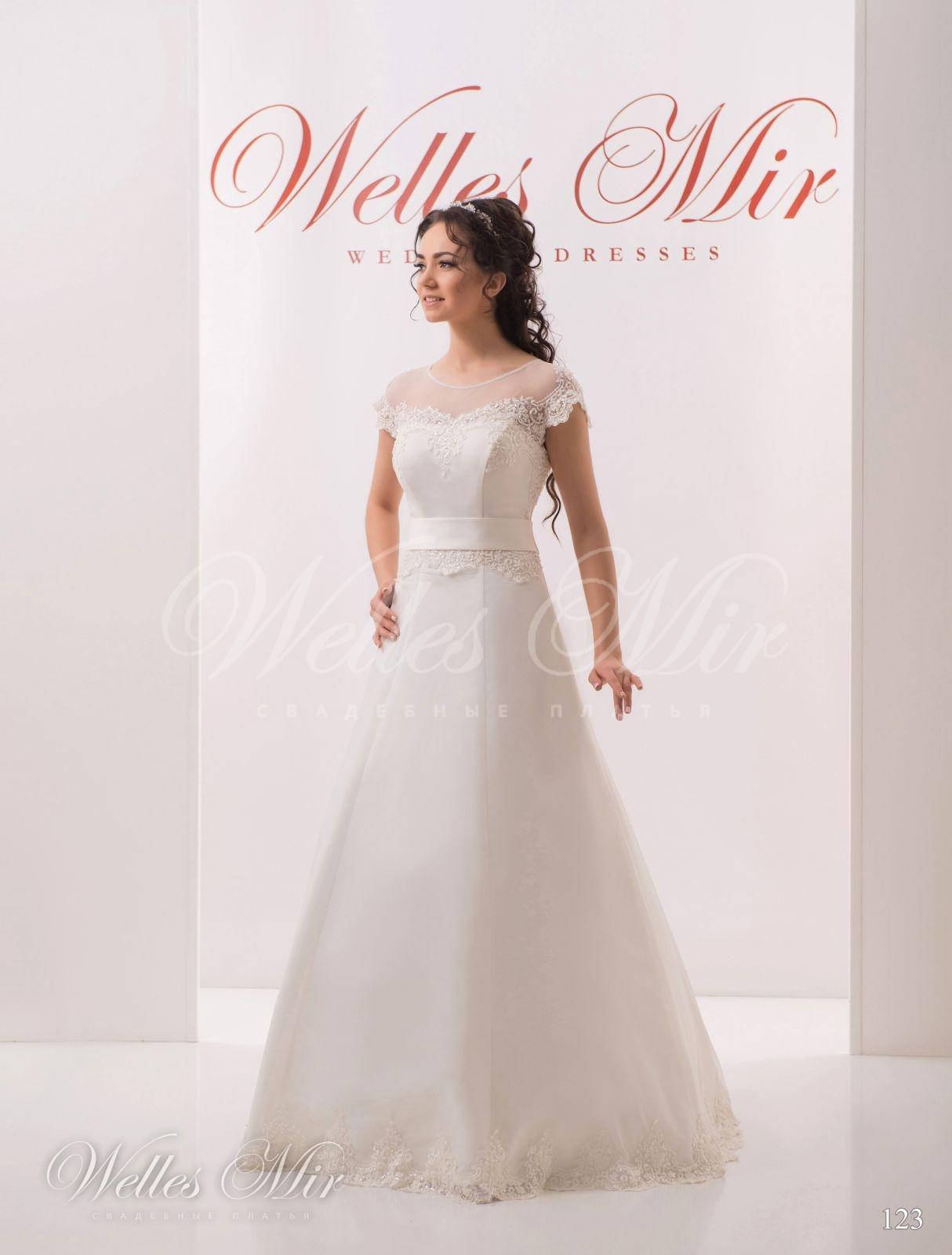 Свадебные платья Soft collection - 123