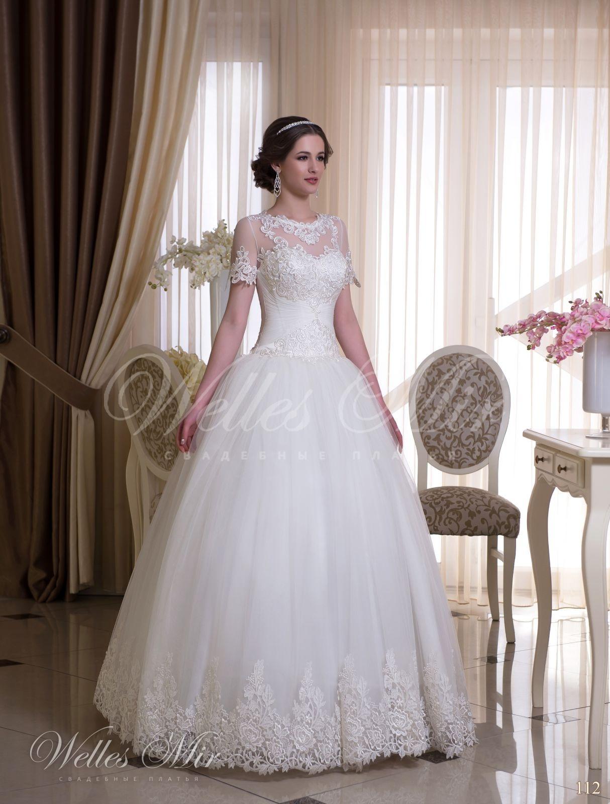 Свадебные платья Charming Elegance - 112