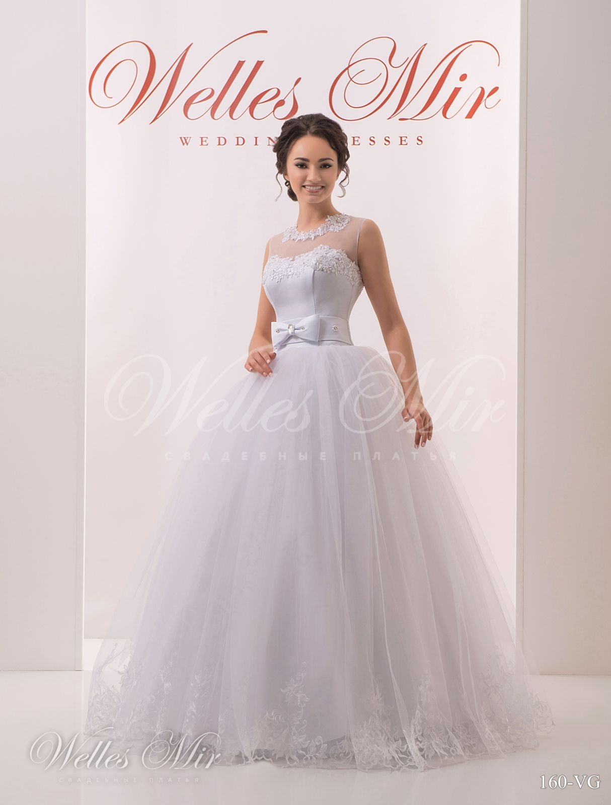 Wedding dress with a bow 160-VG