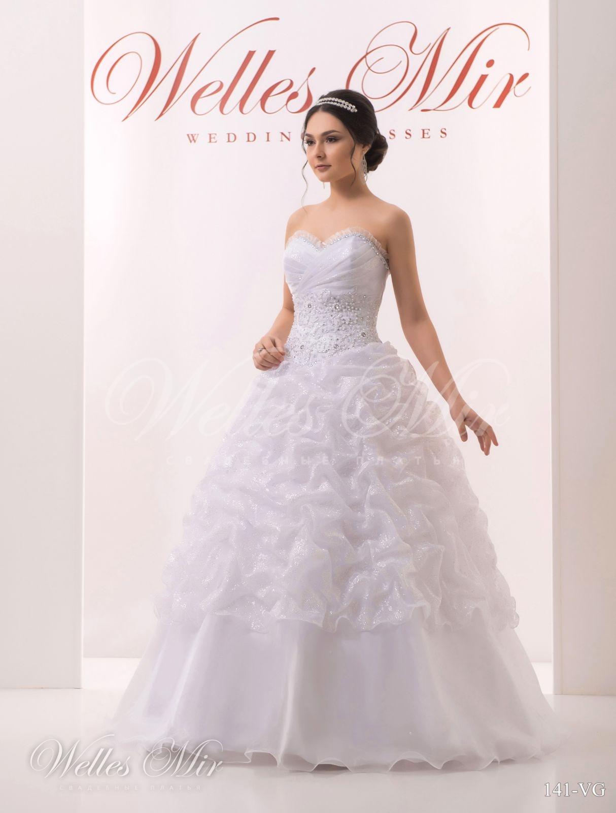 Свадебные платья Soft collection - 141-VG