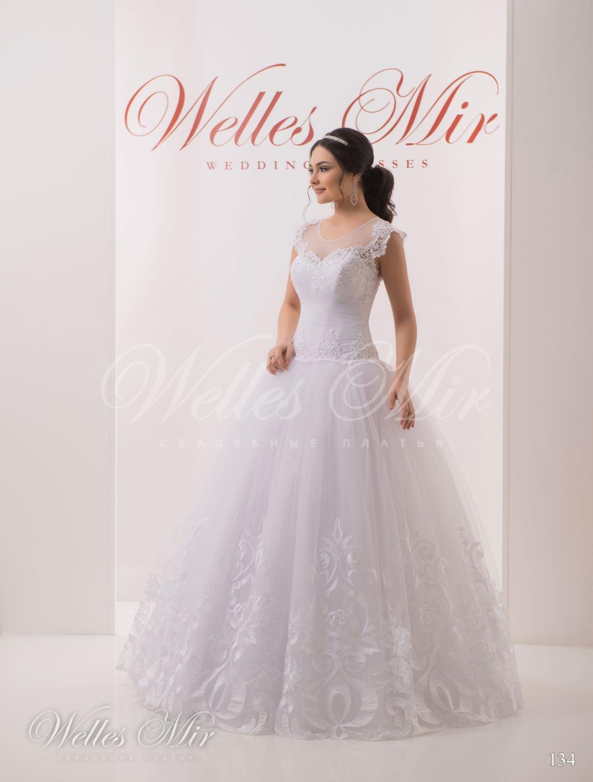 Свадебные платья Soft collection - 134