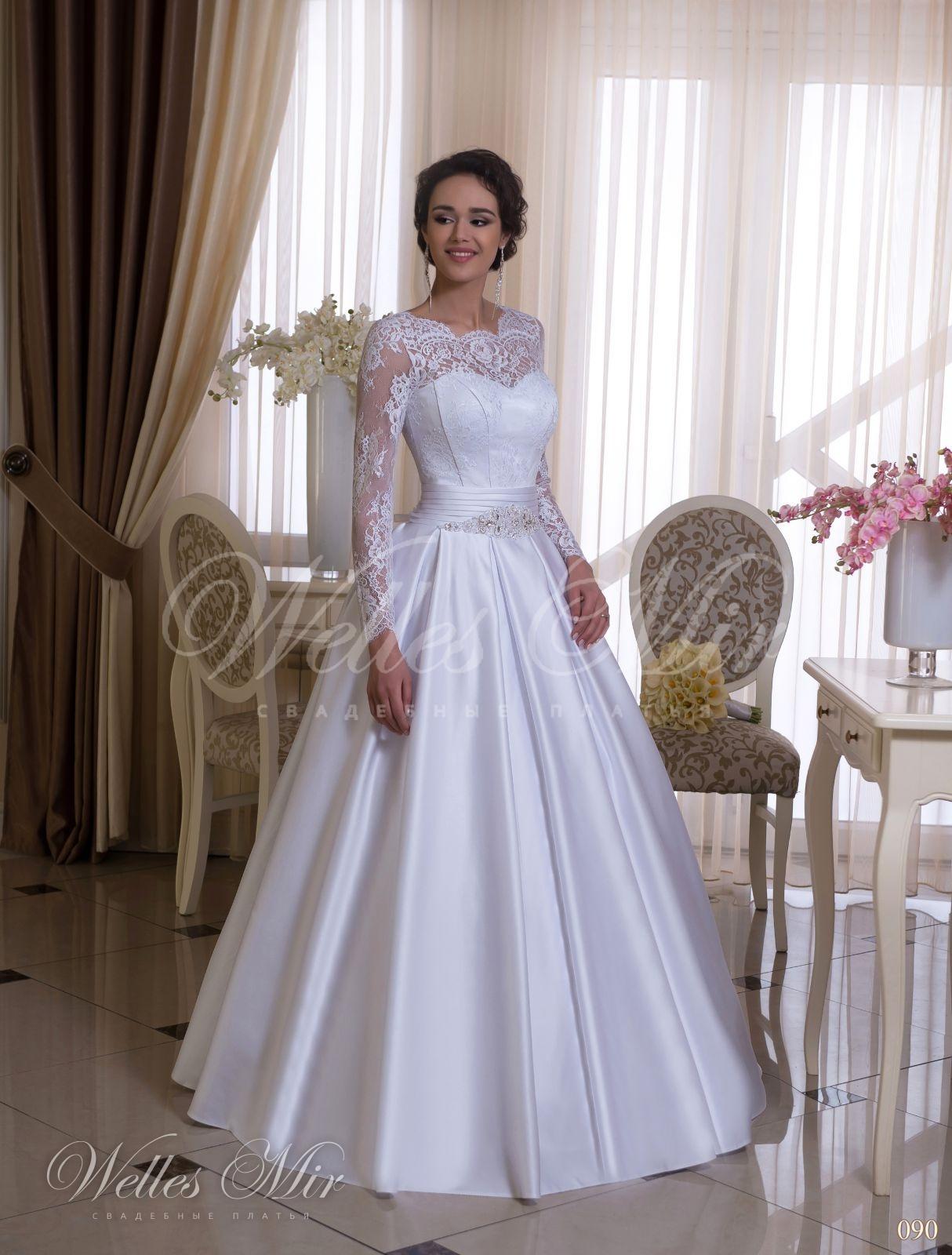 Свадебные платья Charming Elegance - 090