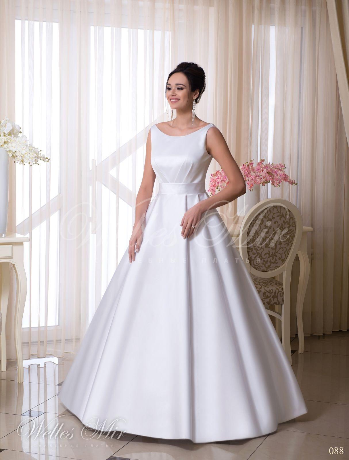 Свадебные платья Charming Elegance - 088