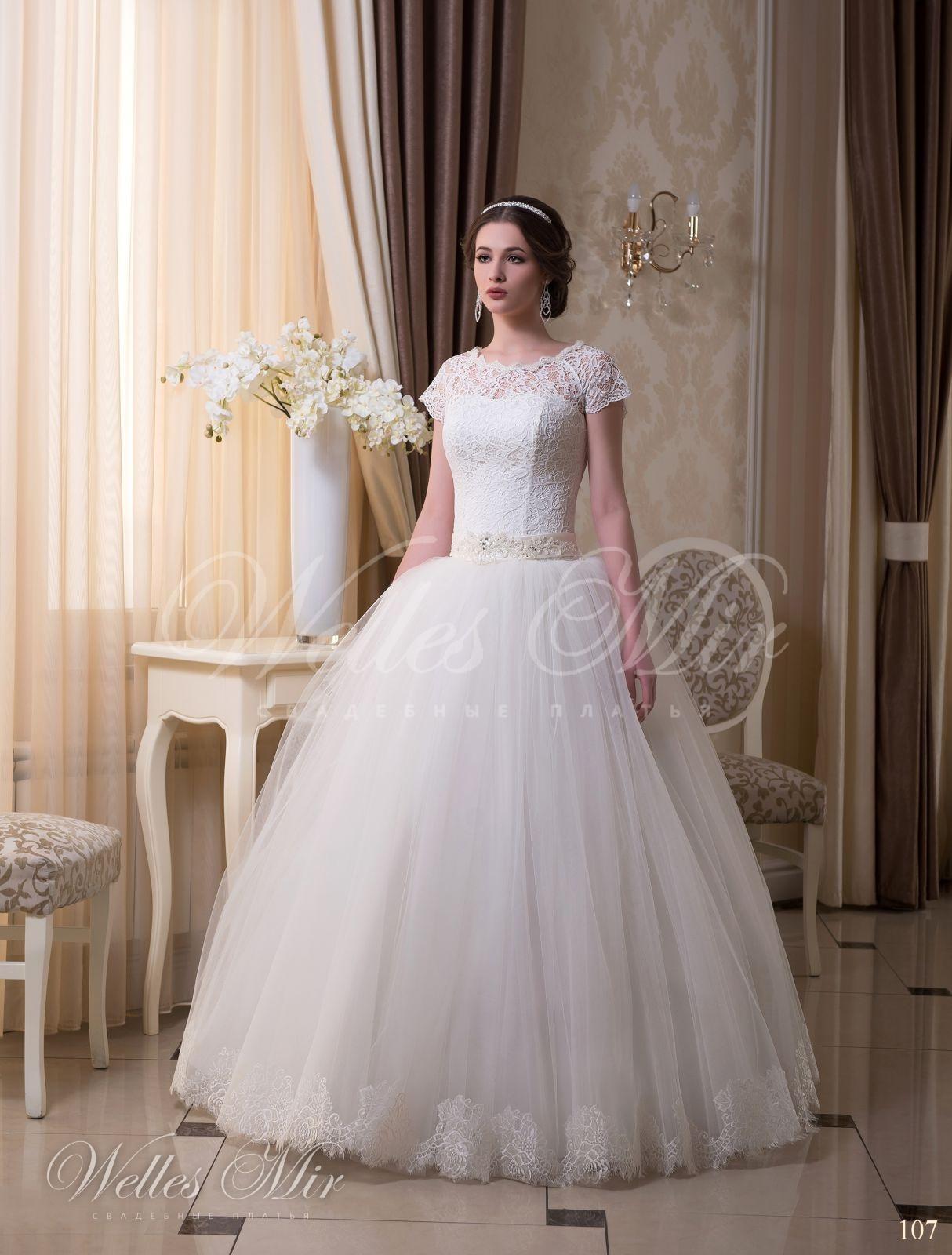 Свадебные платья Charming Elegance - 107