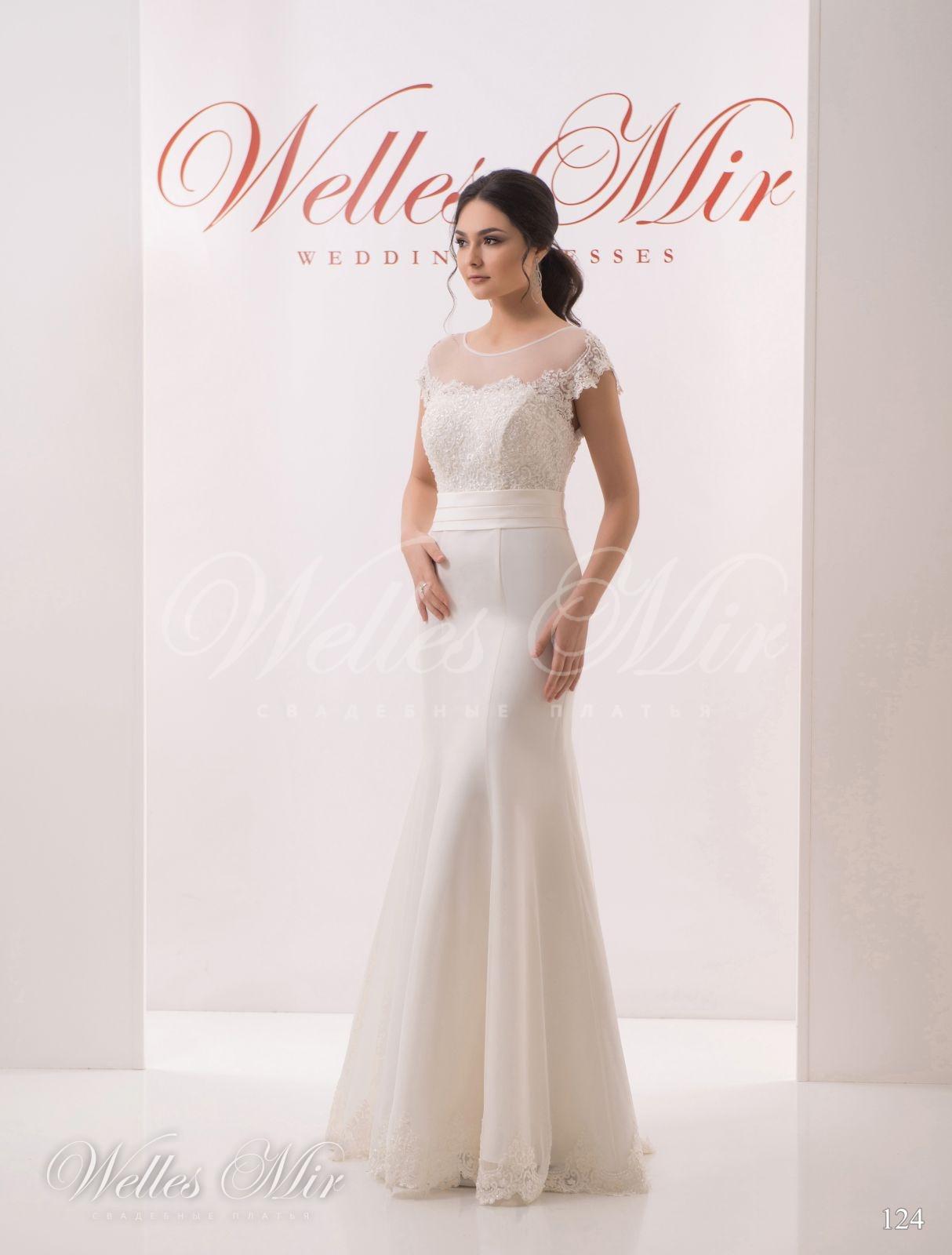 Свадебные платья Soft collection - 124