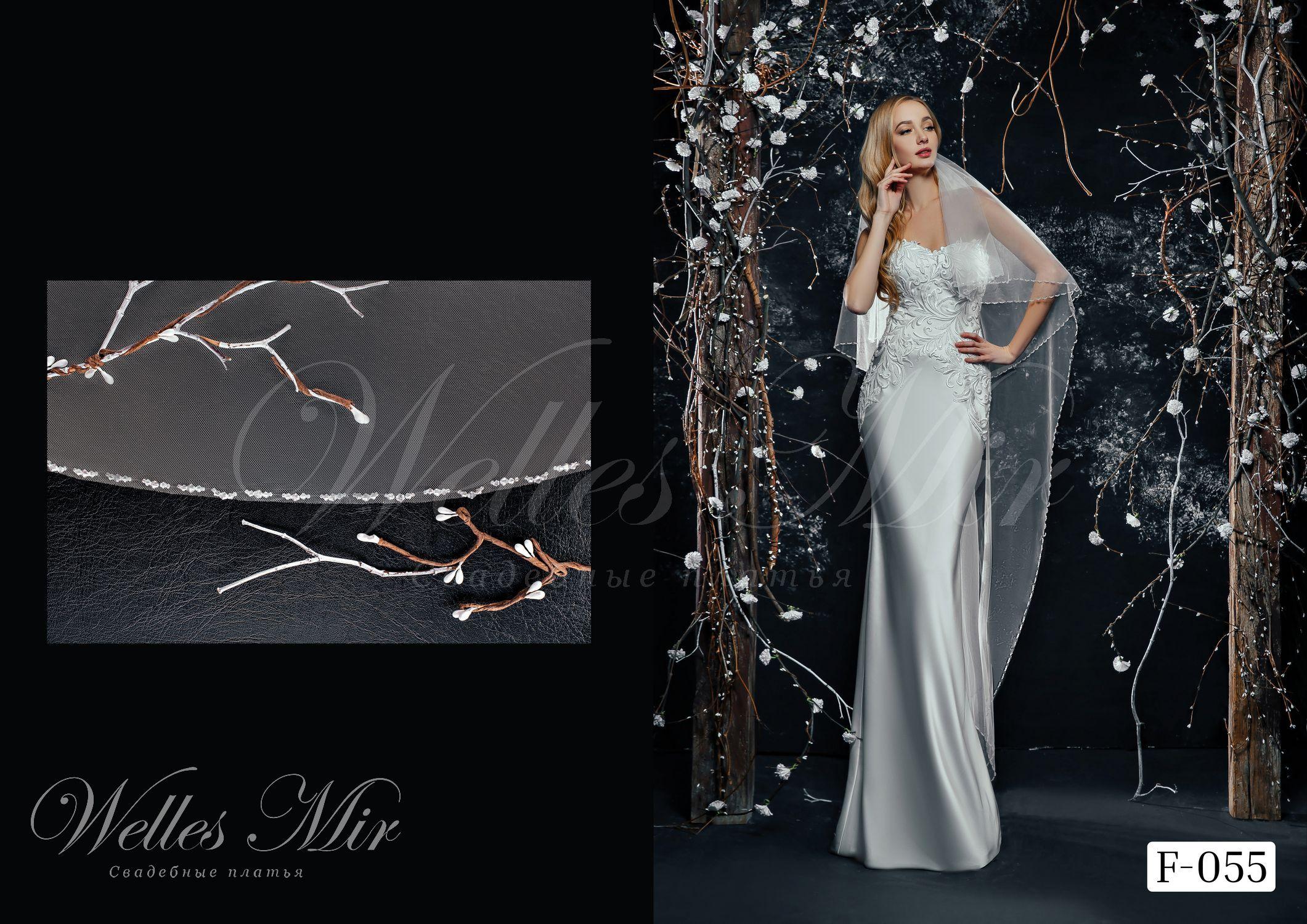 Фаты Shine Veils 2019 - F-055