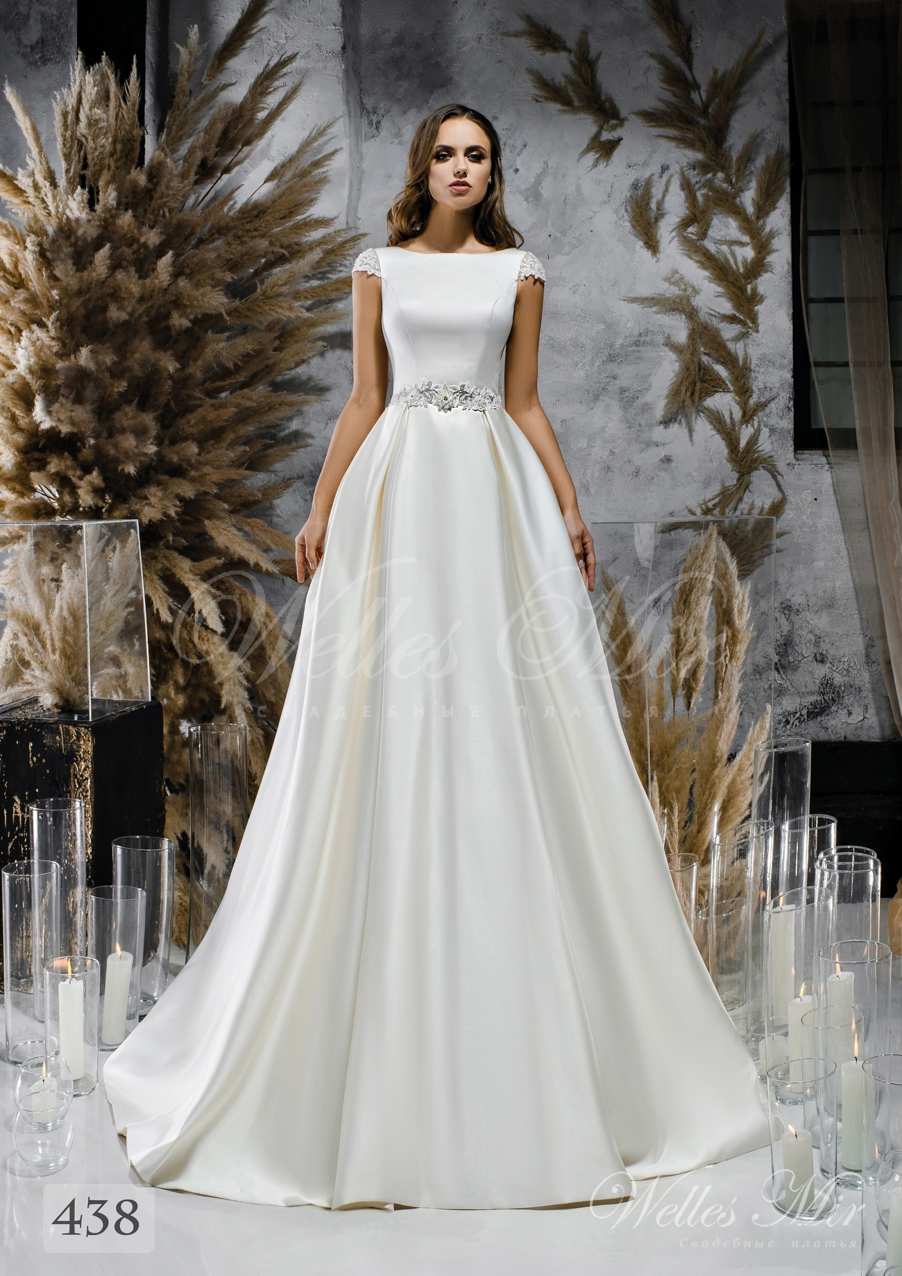 White satin wedding dress with closed neckline on wholesale