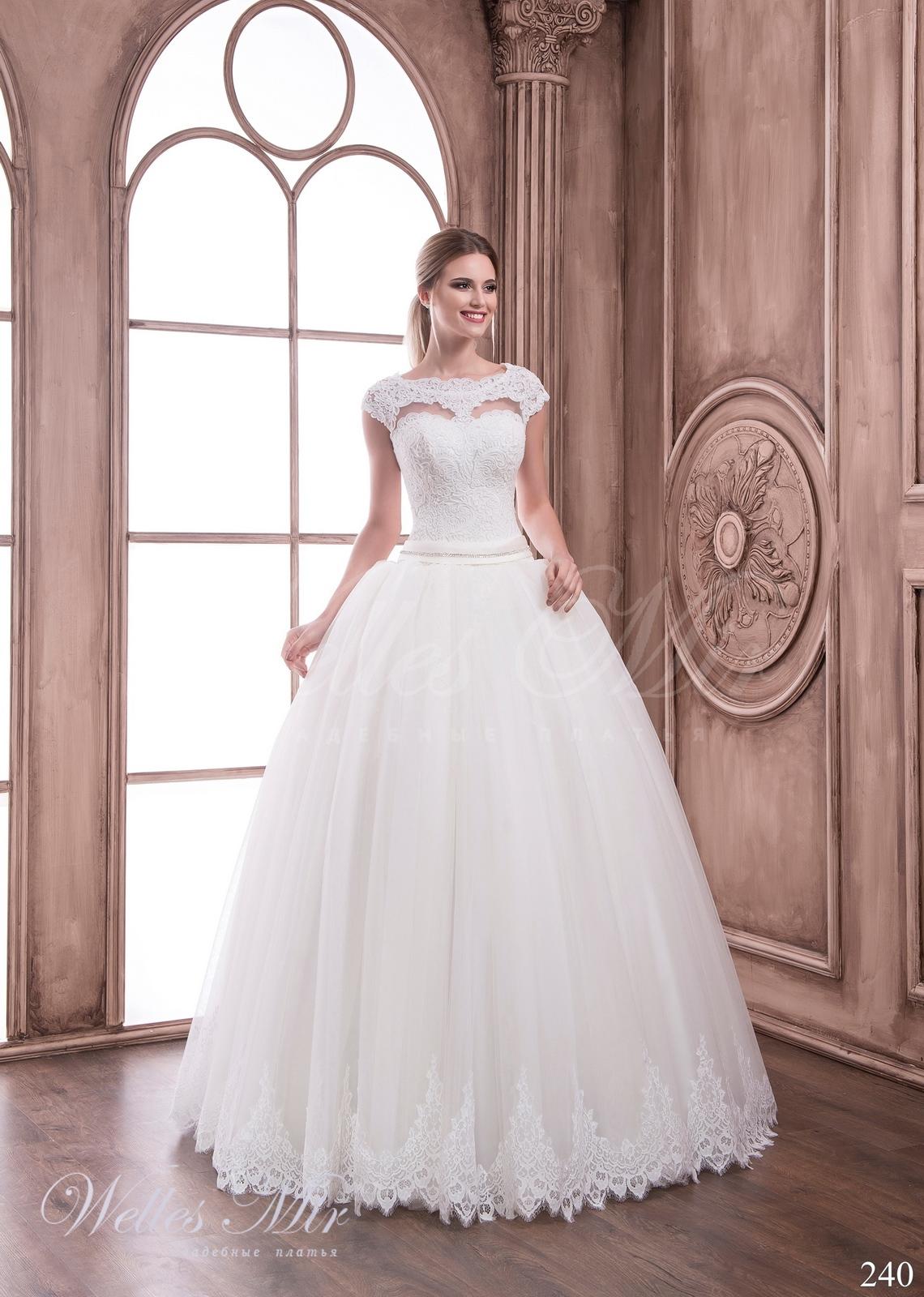 Свадебное платье с фальш декольте