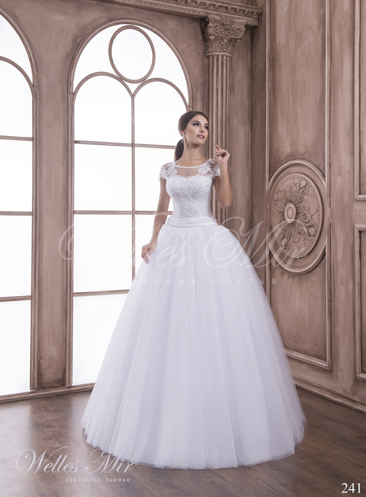 Wedding dresses 241