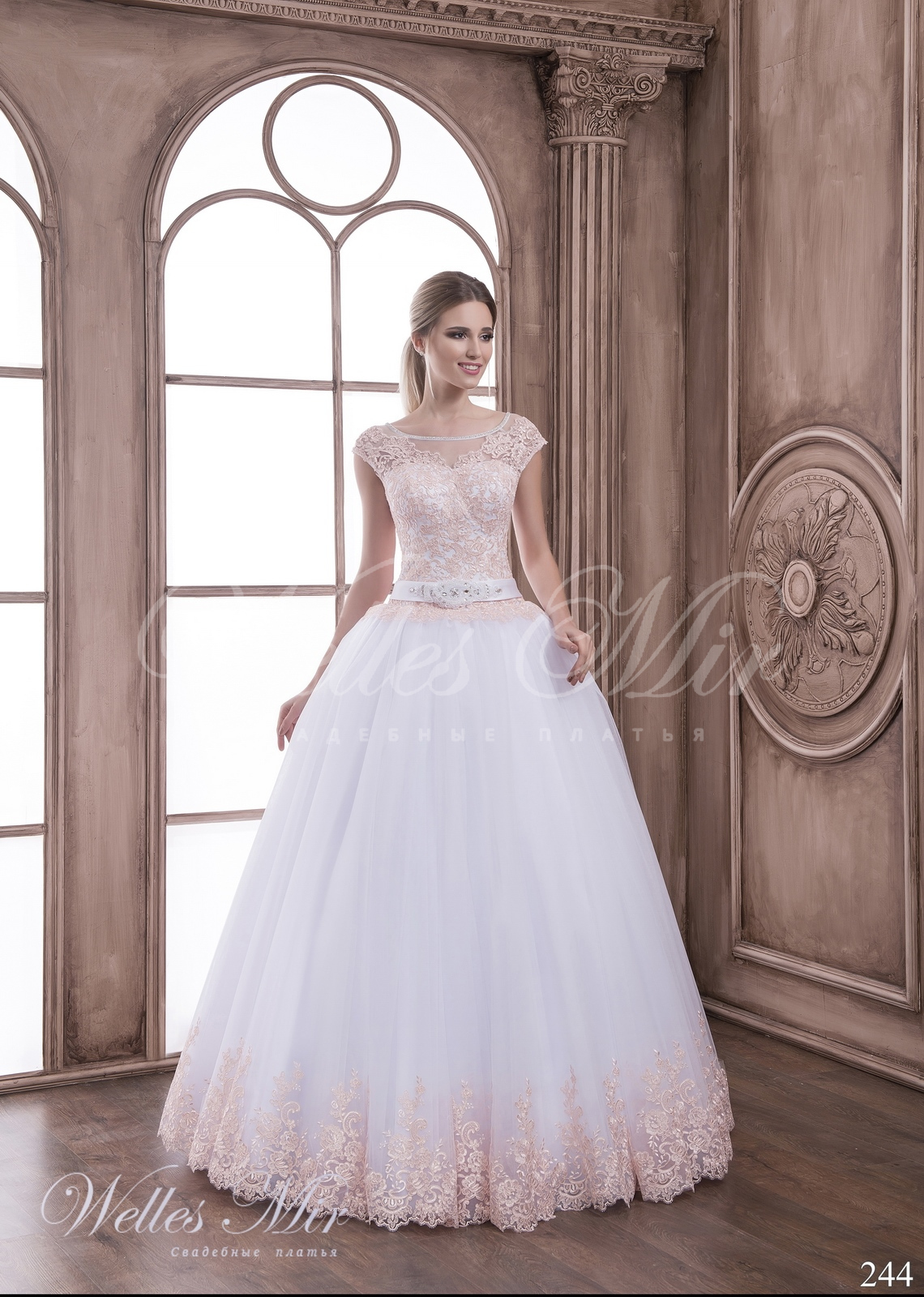 Wedding dresses 244