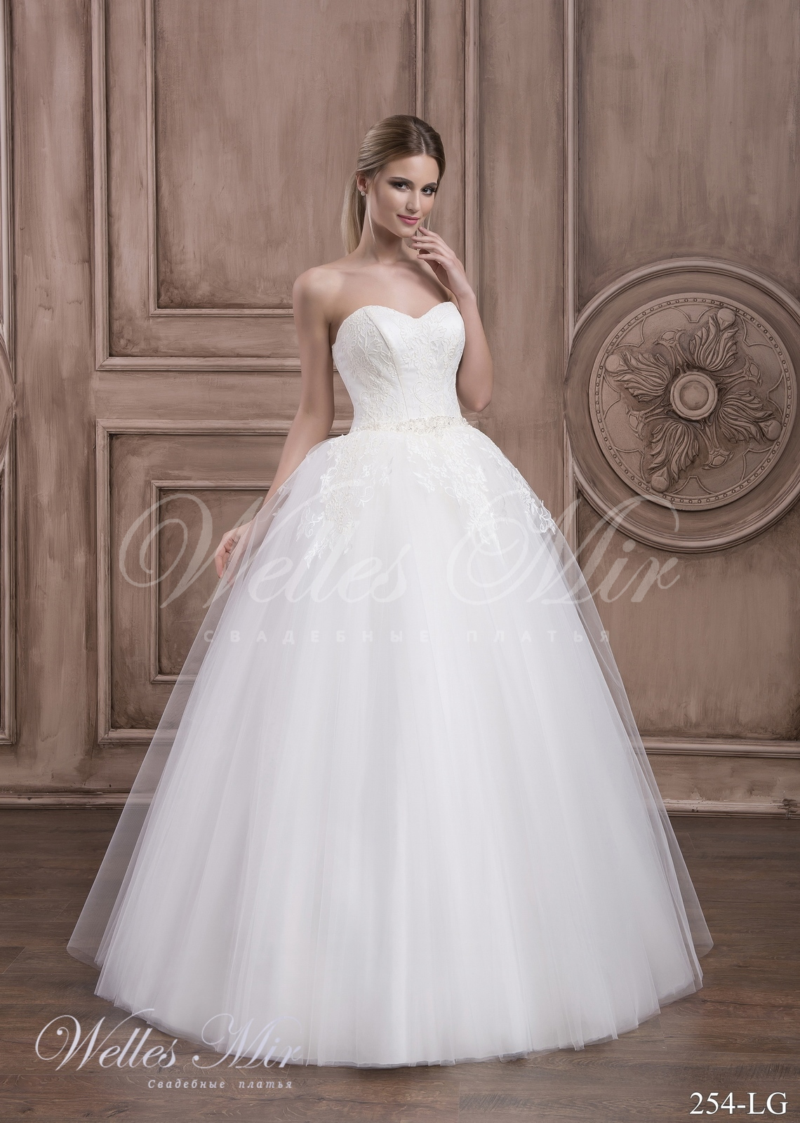 Wedding dresses 254-LG