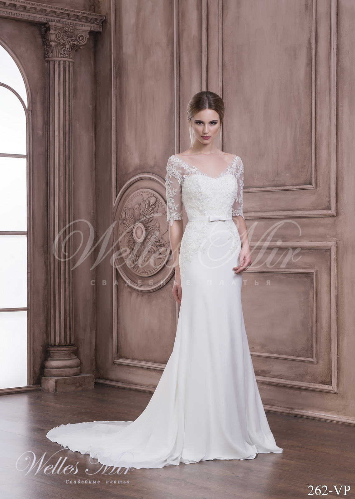 Wedding dresses 262-VP