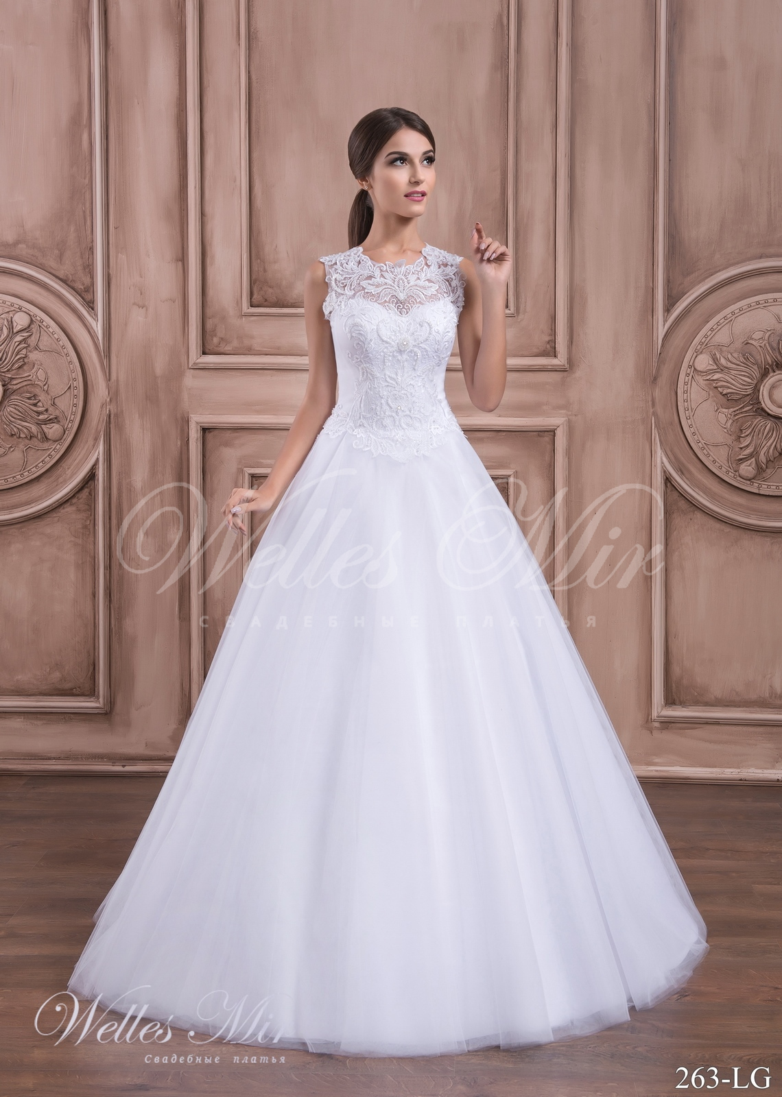 Wedding dresses 263-LG