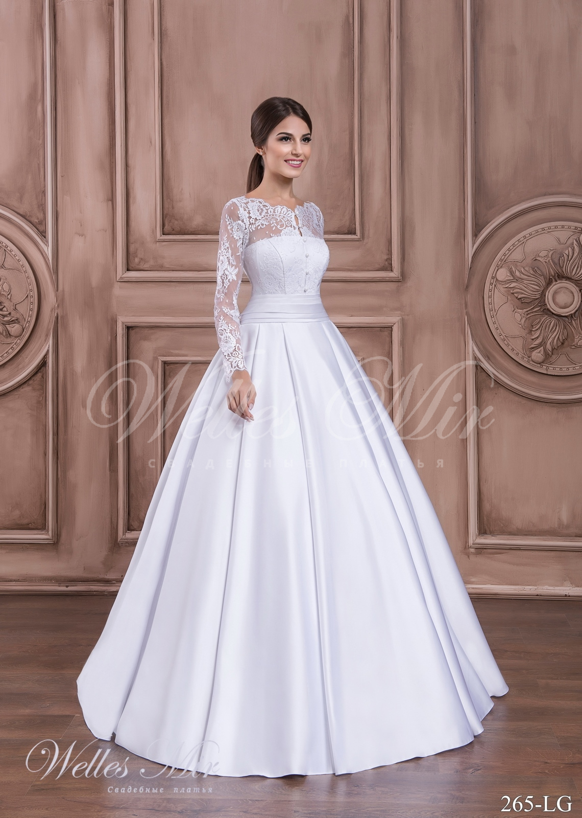 Wedding dresses 265-LG