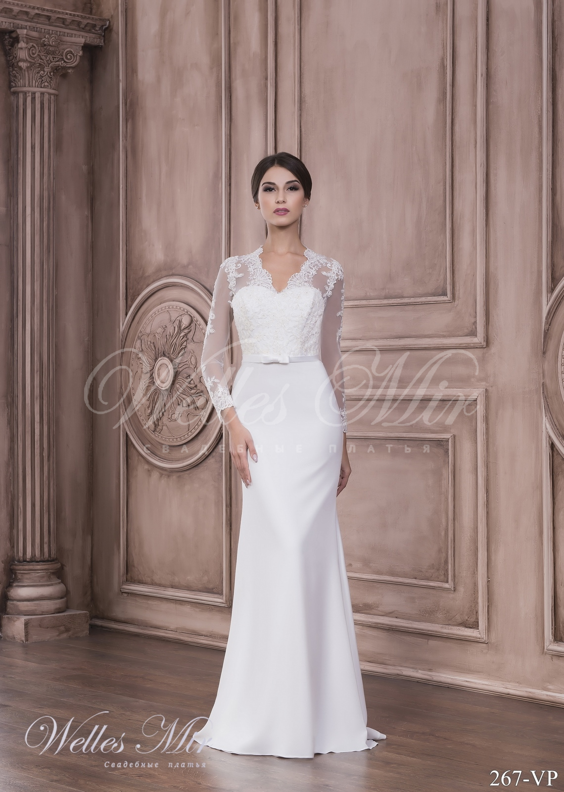 Wedding dresses 267-VP