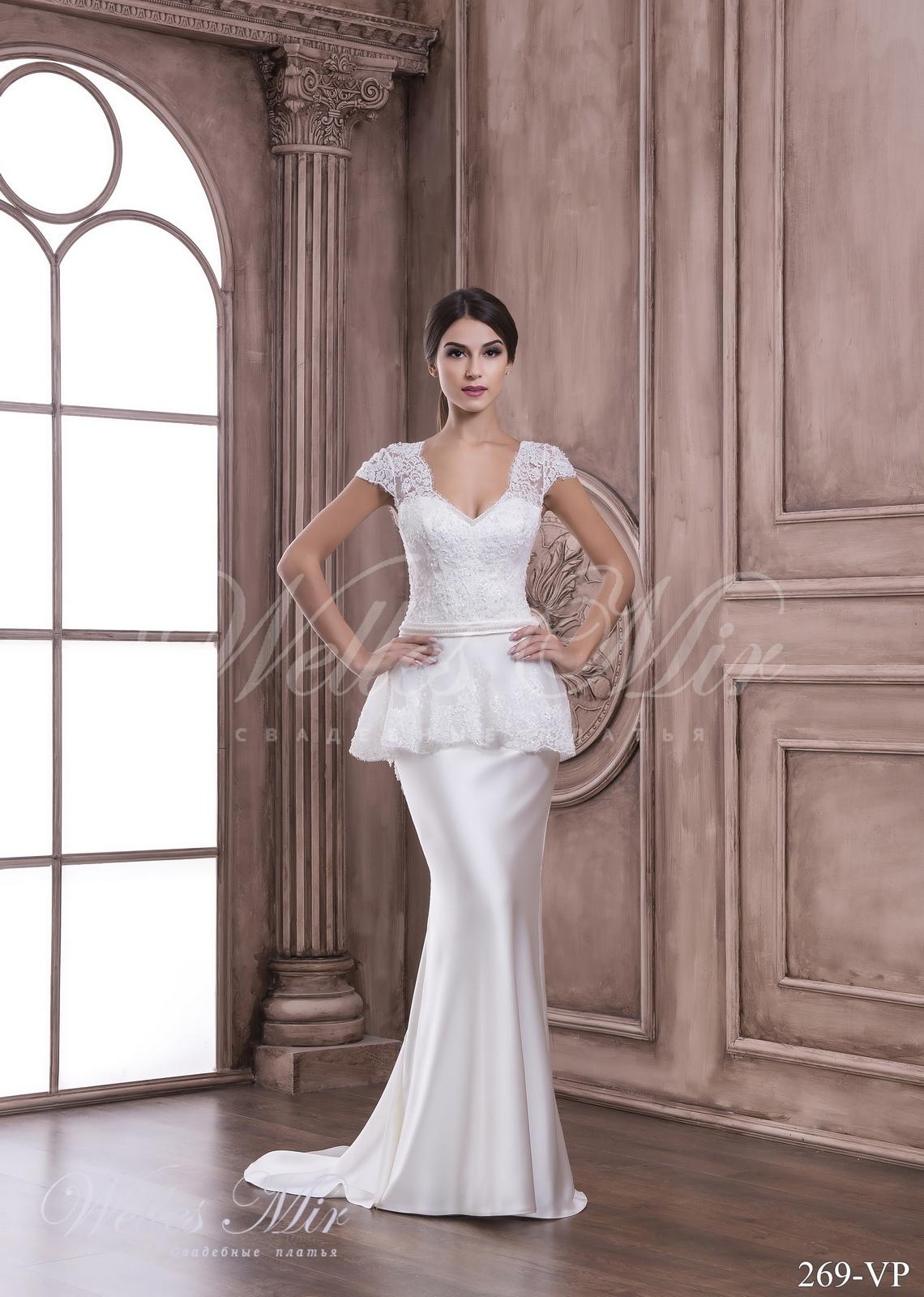Свадебные платья Tenderness - 269-VP