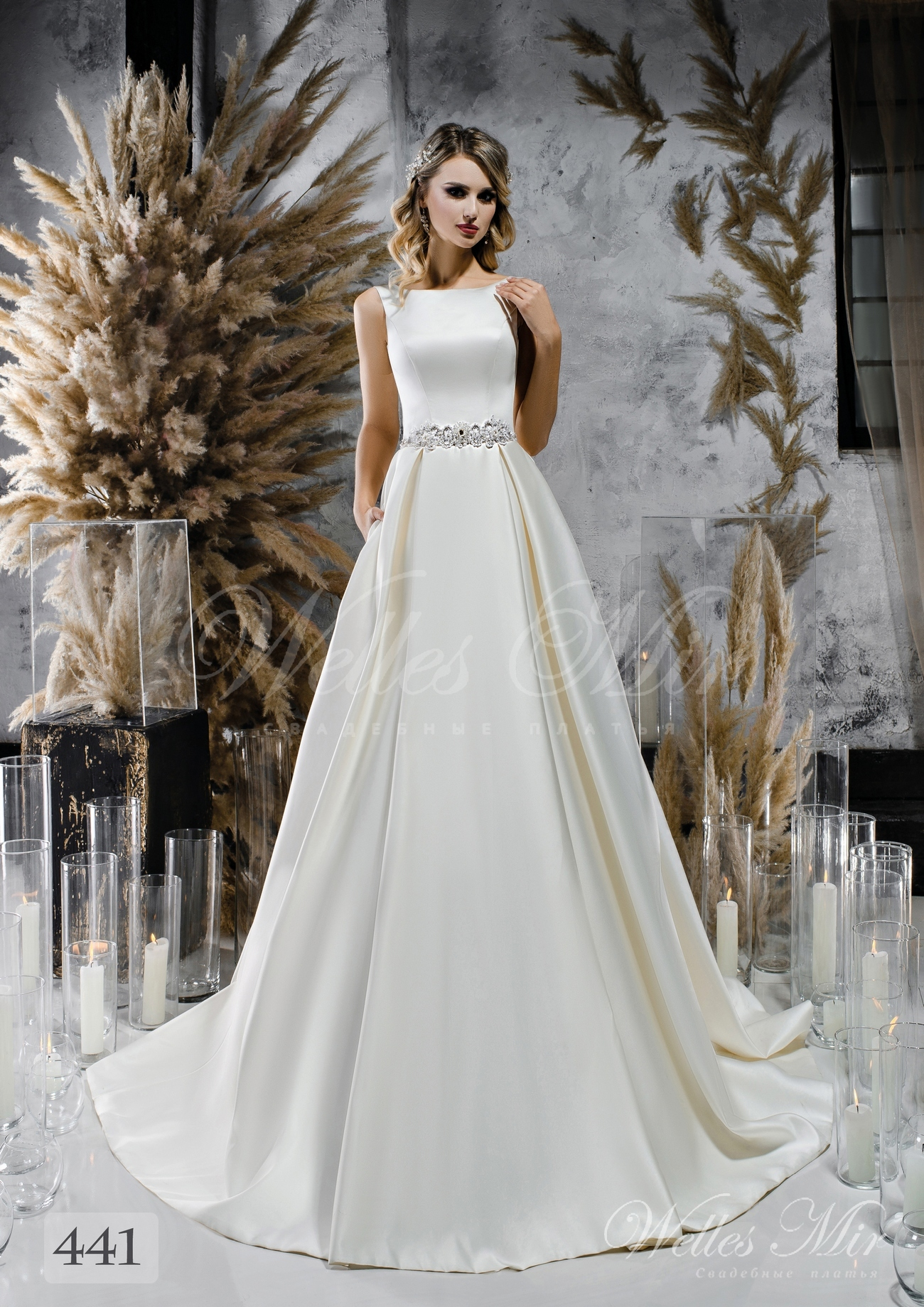 Wedding dresses 441