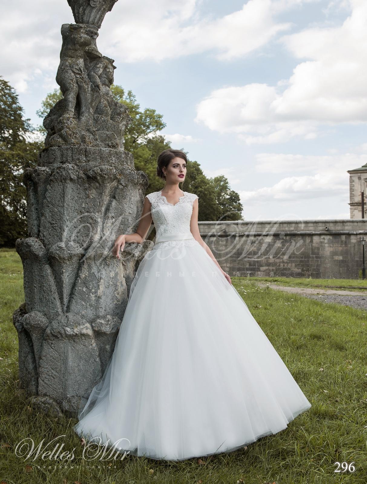 Свадебные платья Exquisite Collection - 296