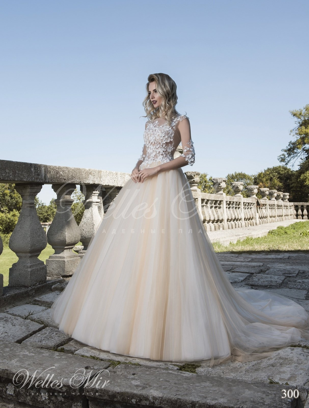 Свадебные платья Exquisite Collection - 300