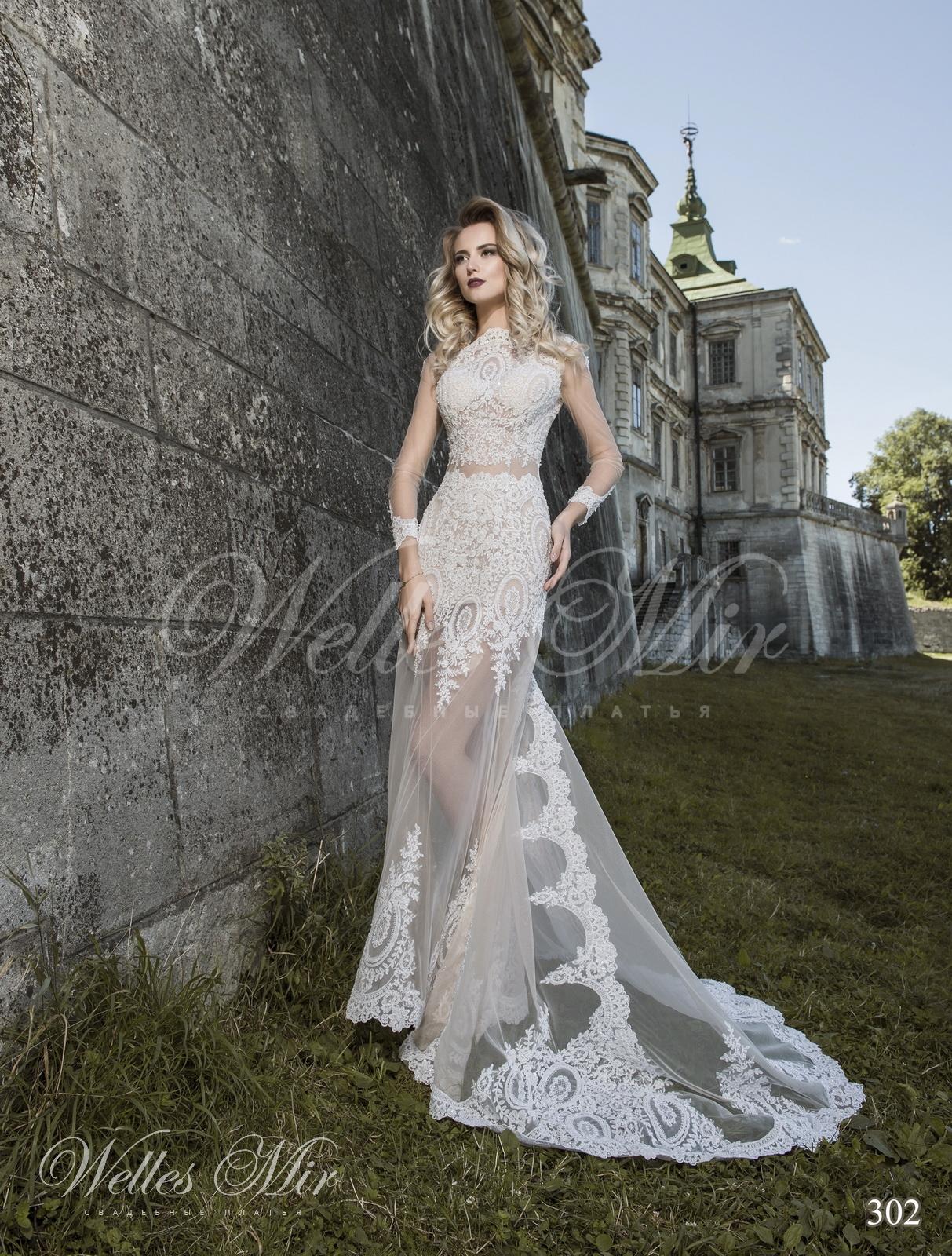 Свадебные платья Exquisite Collection - 302