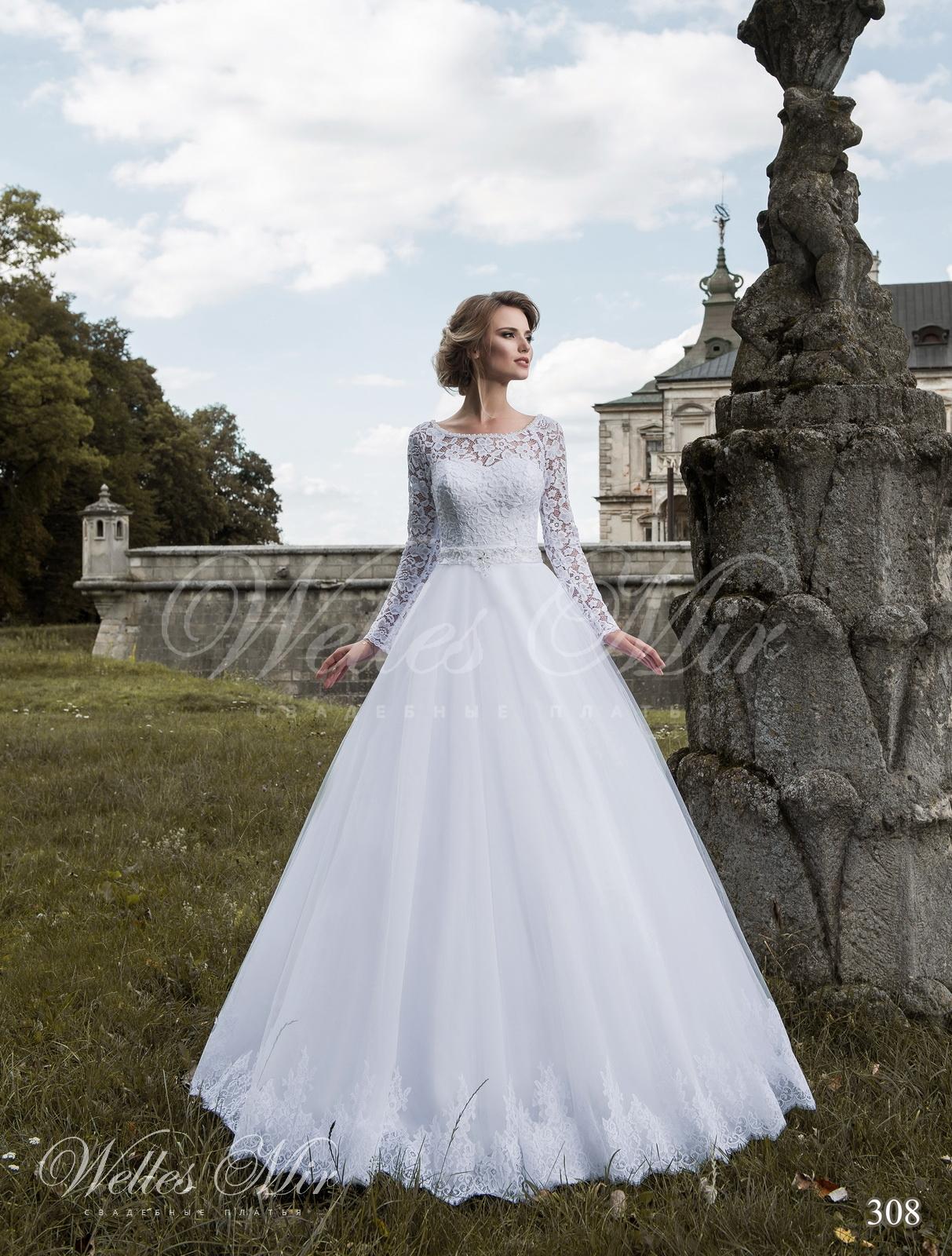 Свадебные платья Exquisite Collection - 308