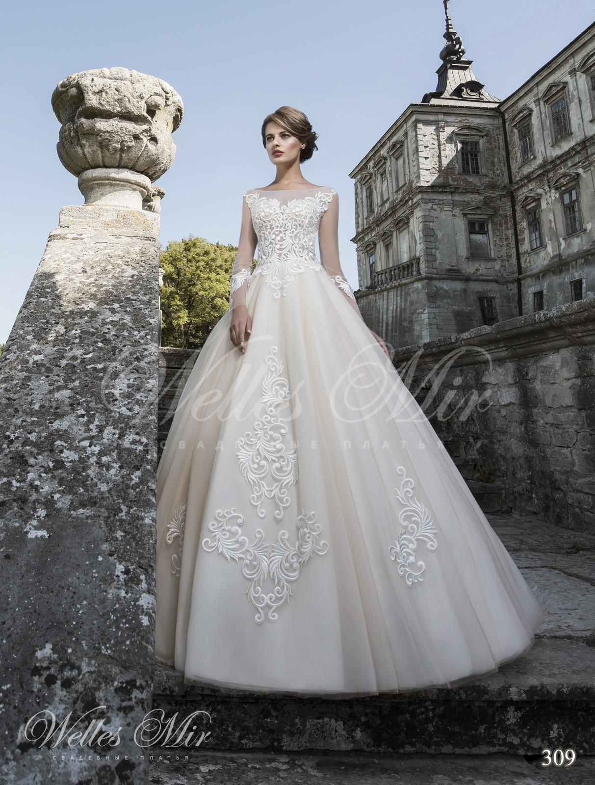 Свадебные платья Exquisite Collection - 309